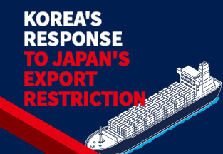 KOREA's response to Japan's Export restriction