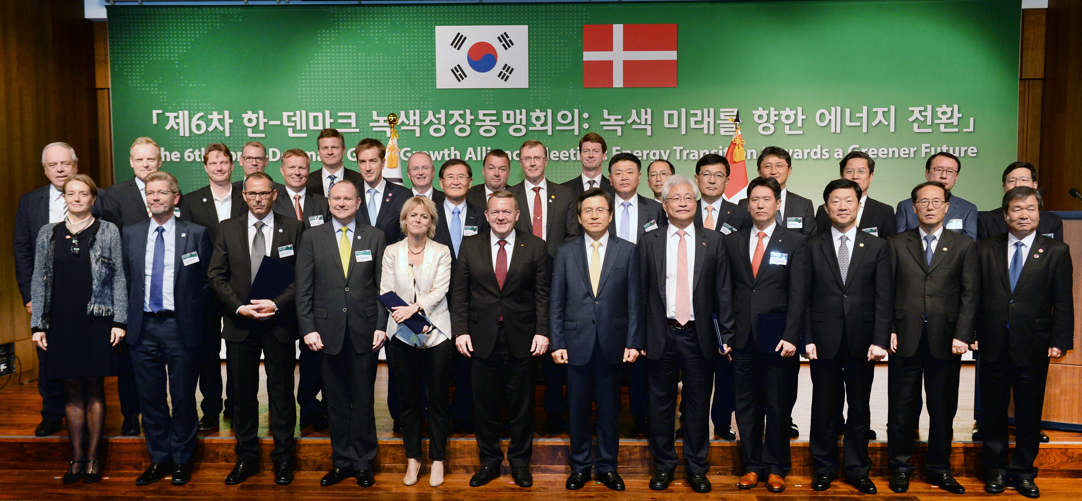 Korea, Denmark join heads to discuss green growth