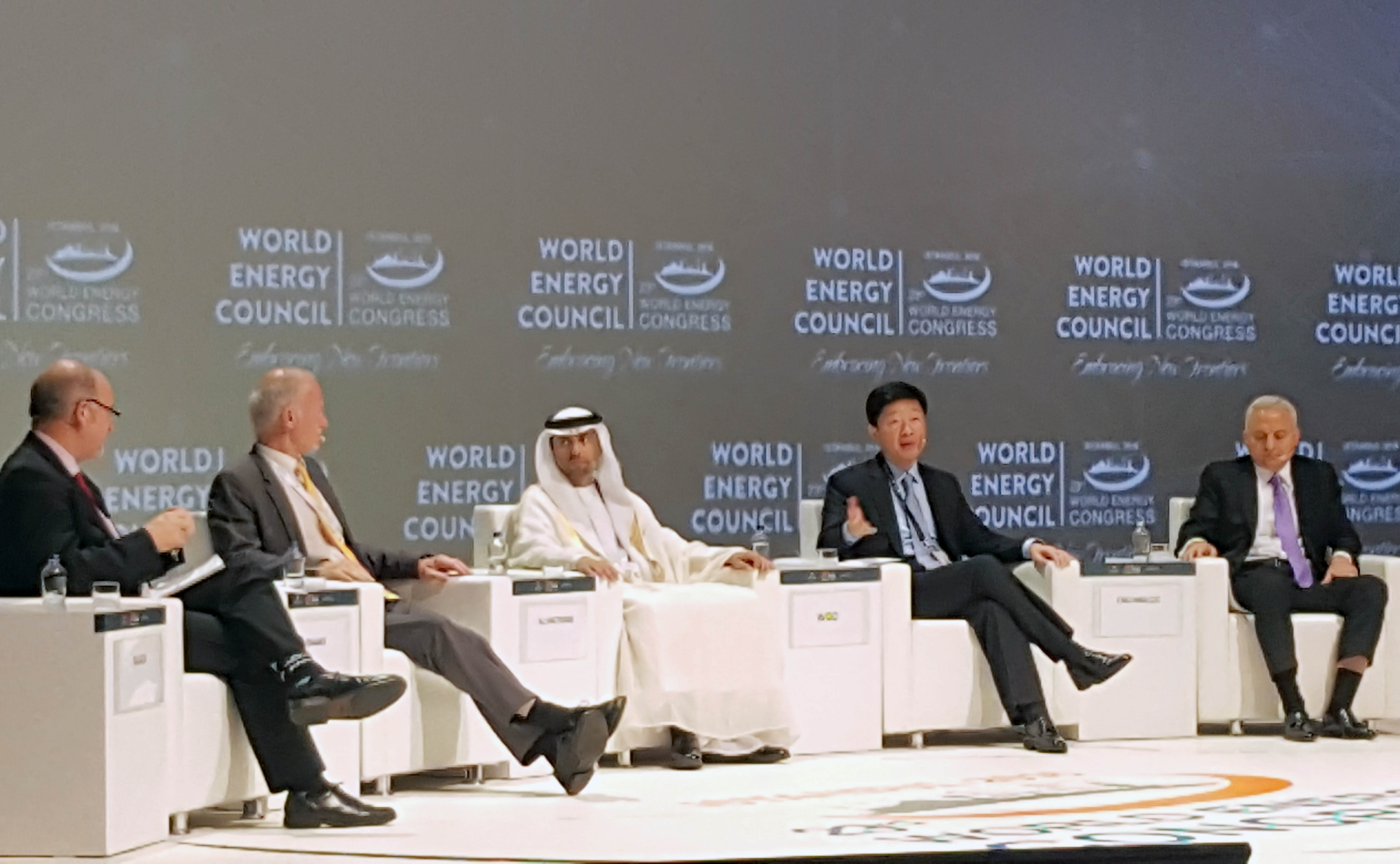 Vice Minister Woo attends panel discussion during the 23rd World Energy Congress