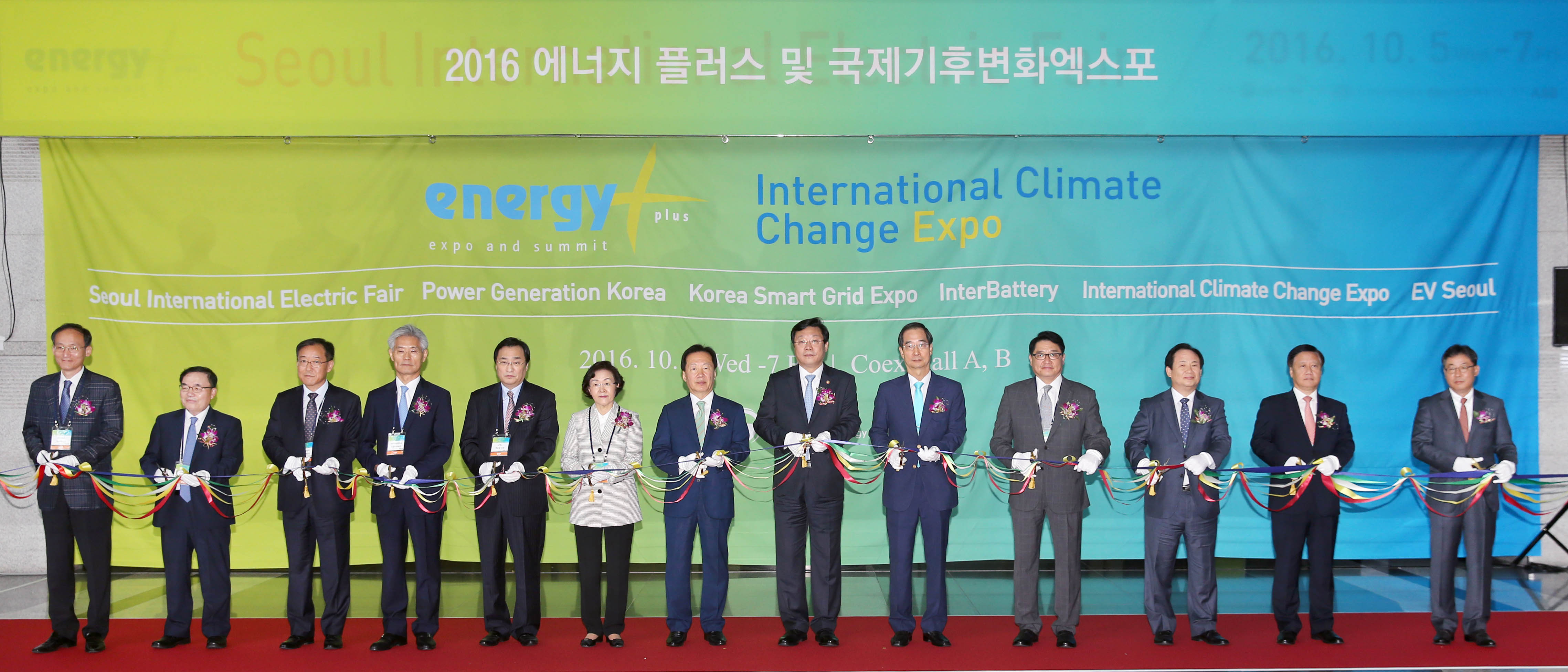Minister Joo attends opening ceremony of 'Energy Plus 2016'