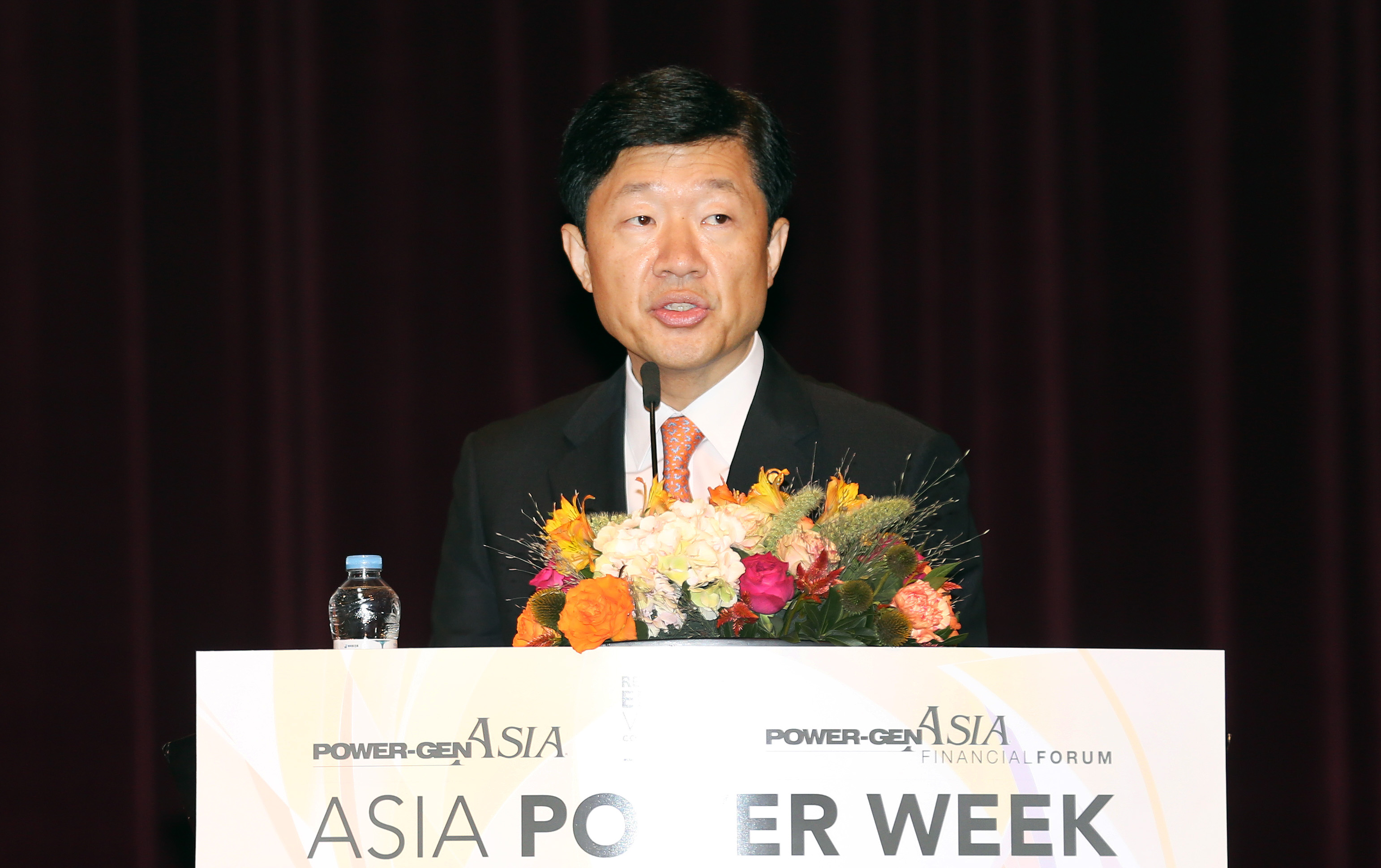 Vice Minister Woo delivers speech for 2016 Asia Power Week