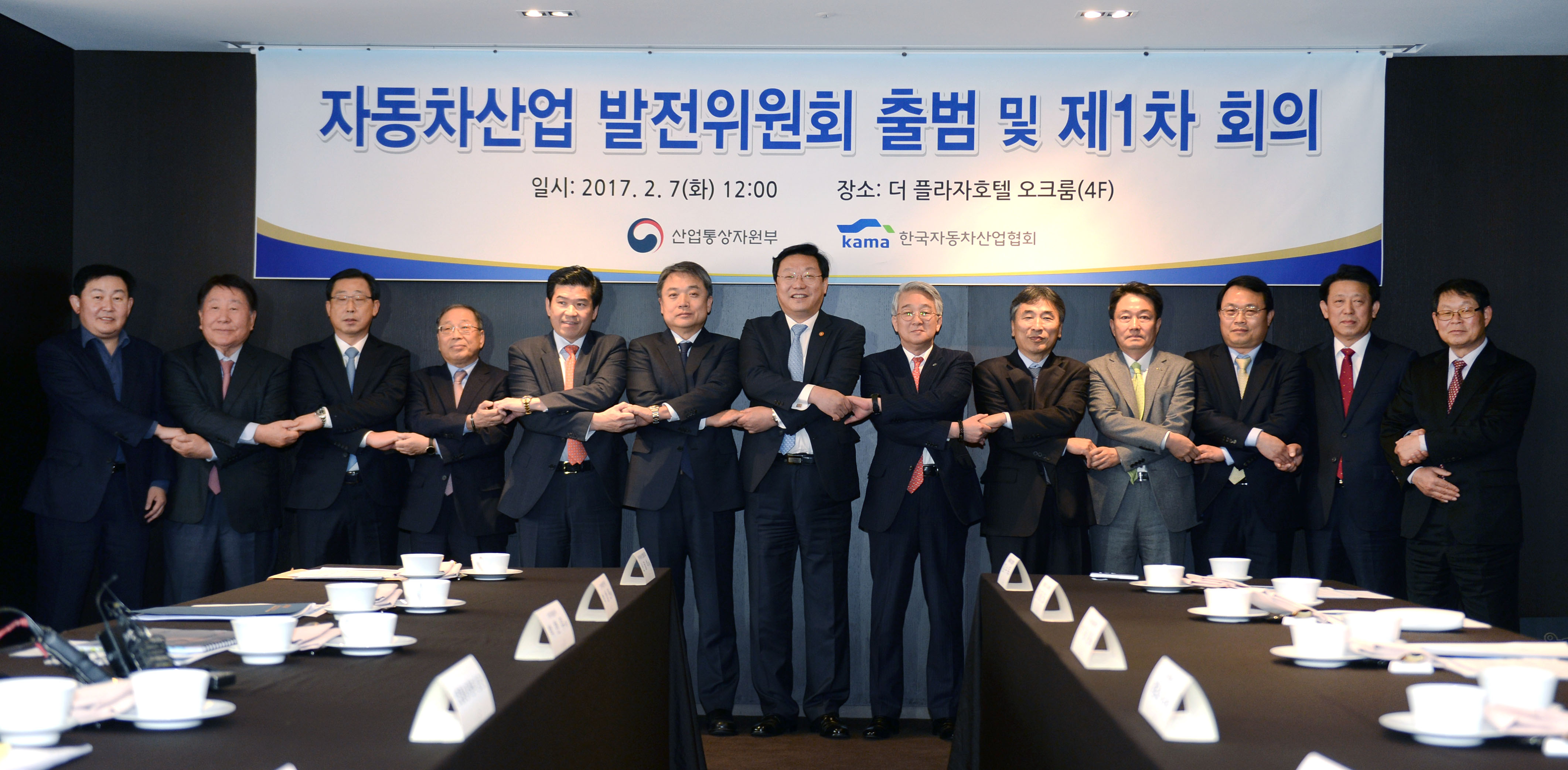 Minister Joo hosts 1st meeting of public-private committee for future of car industry