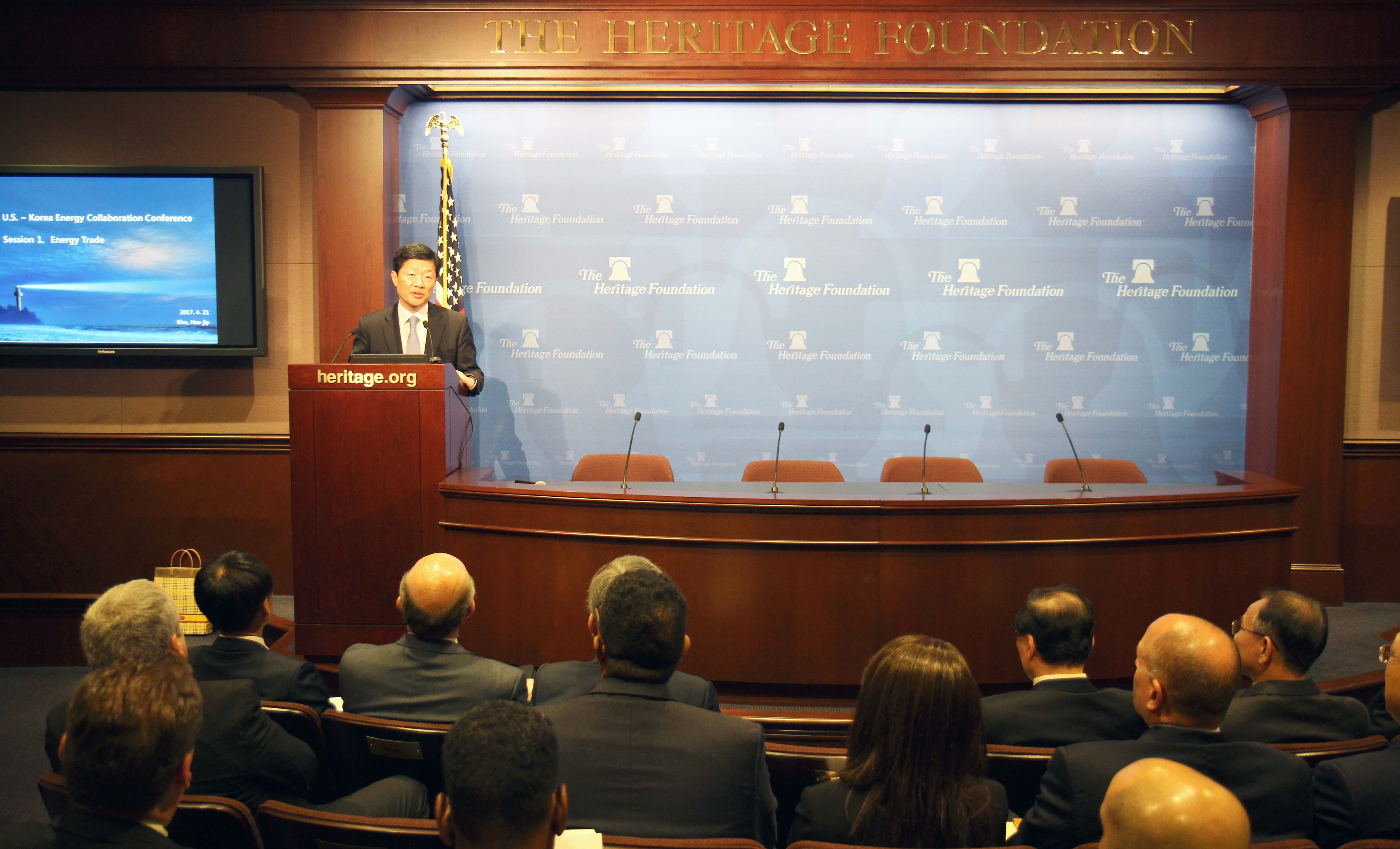 Vice Minister Woo underscores stronger energy cooperation at Korea-U.S. energy conference