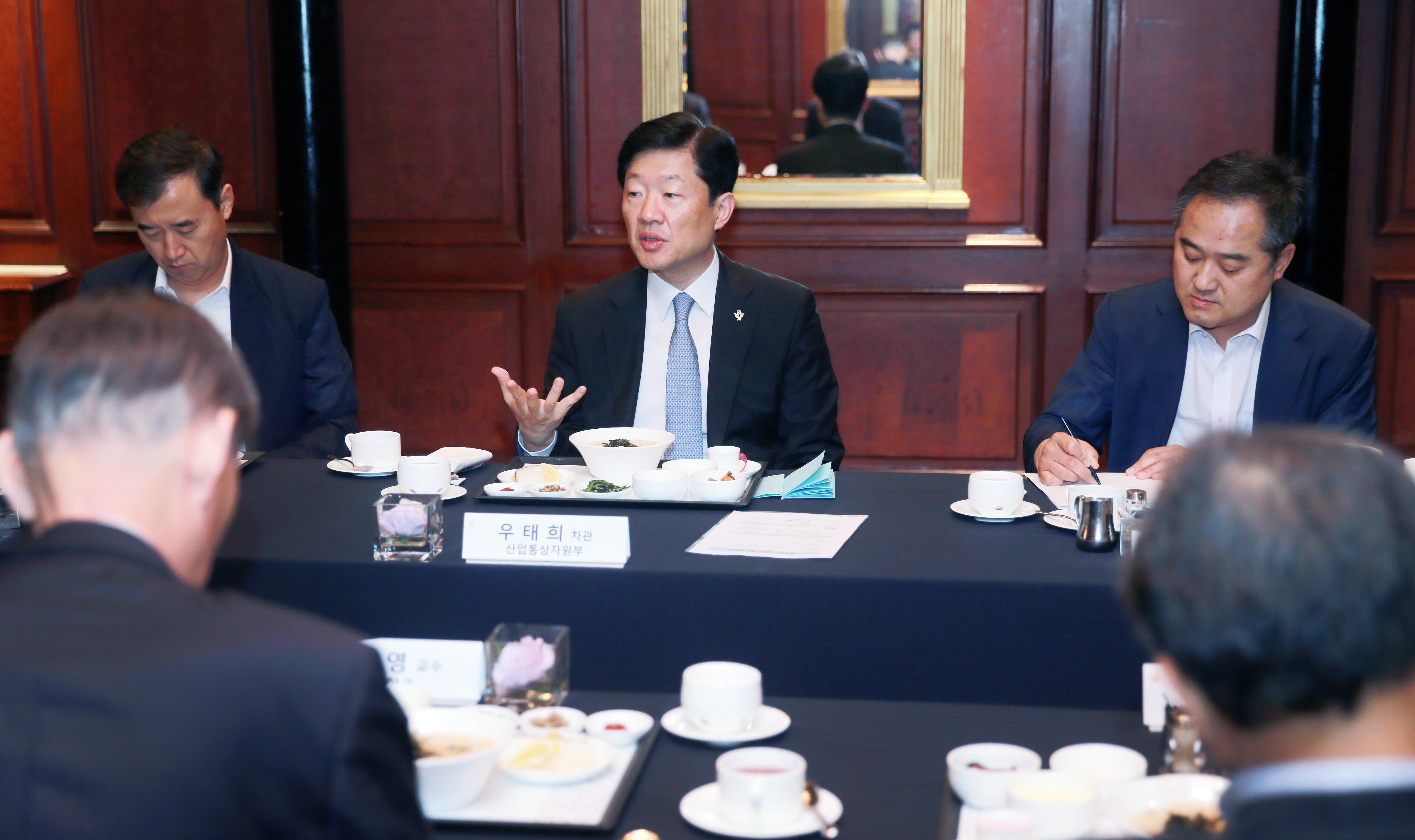 Vice Minister Woo presides 'trade policy meeting'