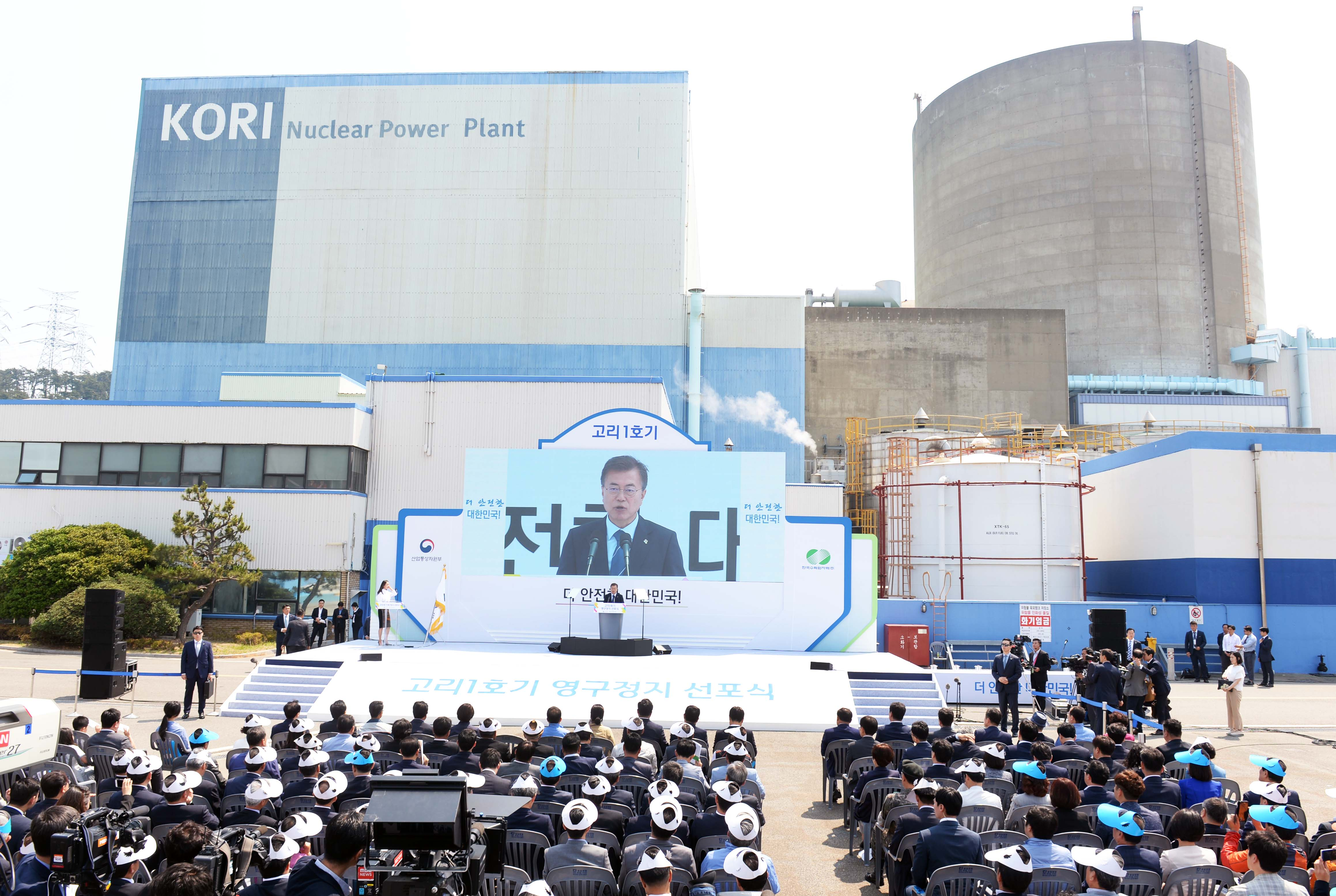 Kori Unit 1, Korea's first nuclear reactor, ceases operations