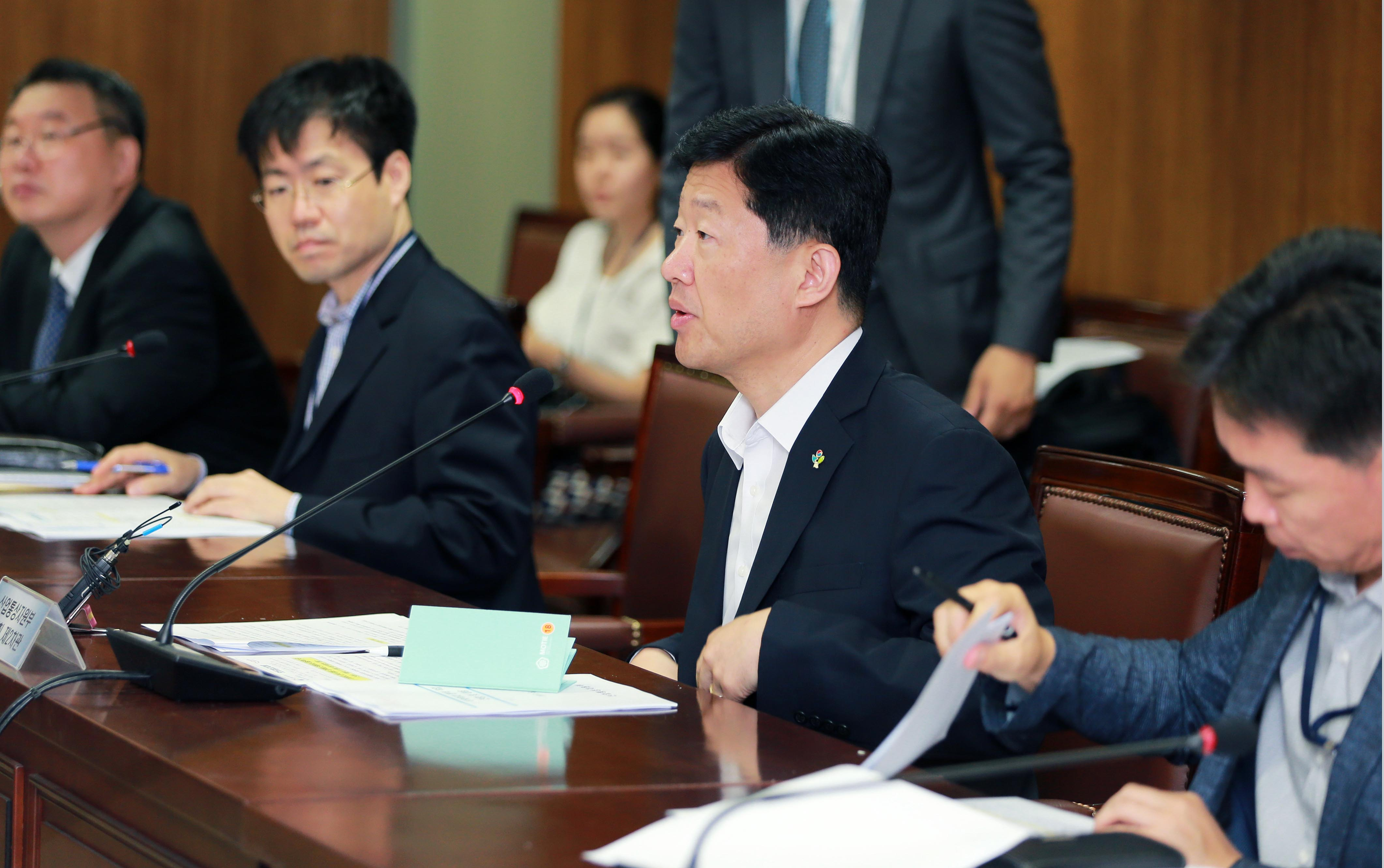 Vice Minister Woo presides 8th meeting of working group for Korea-US trade