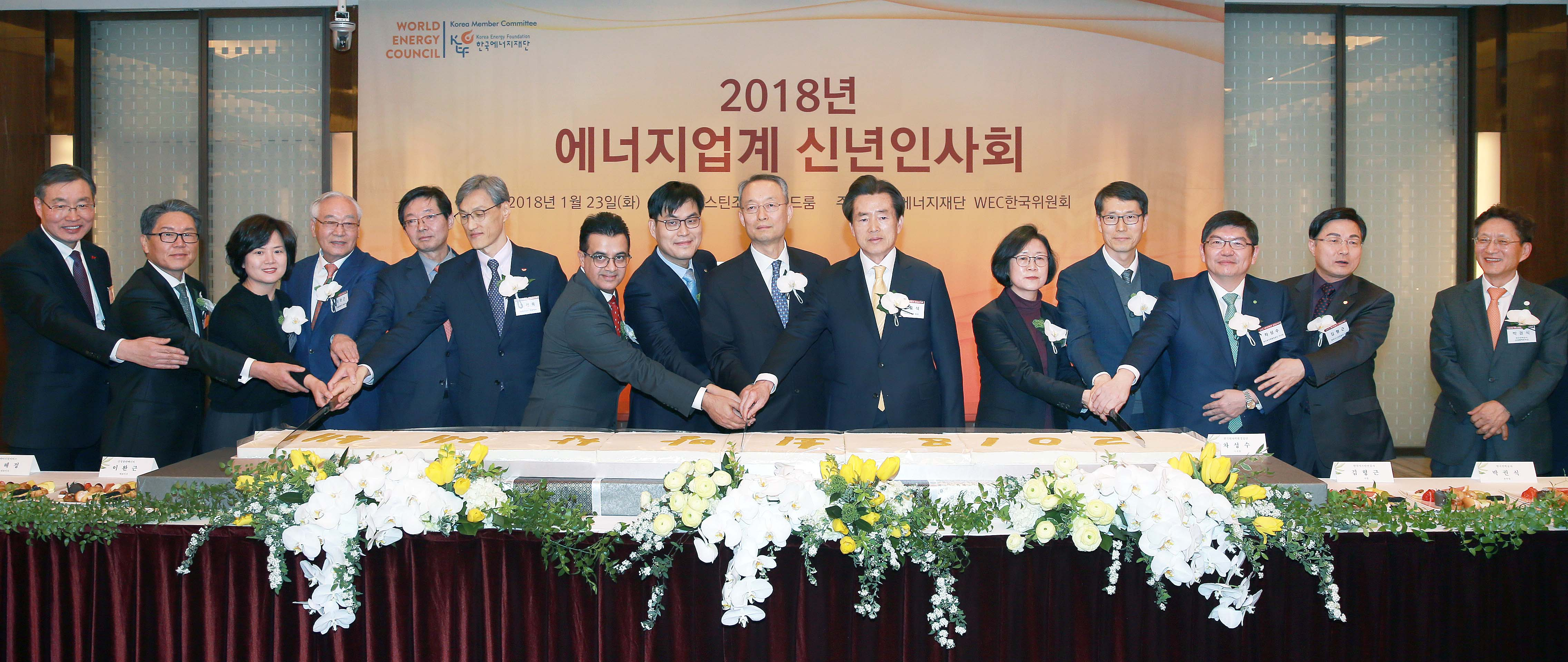Minister Paik meets with energy industry leaders