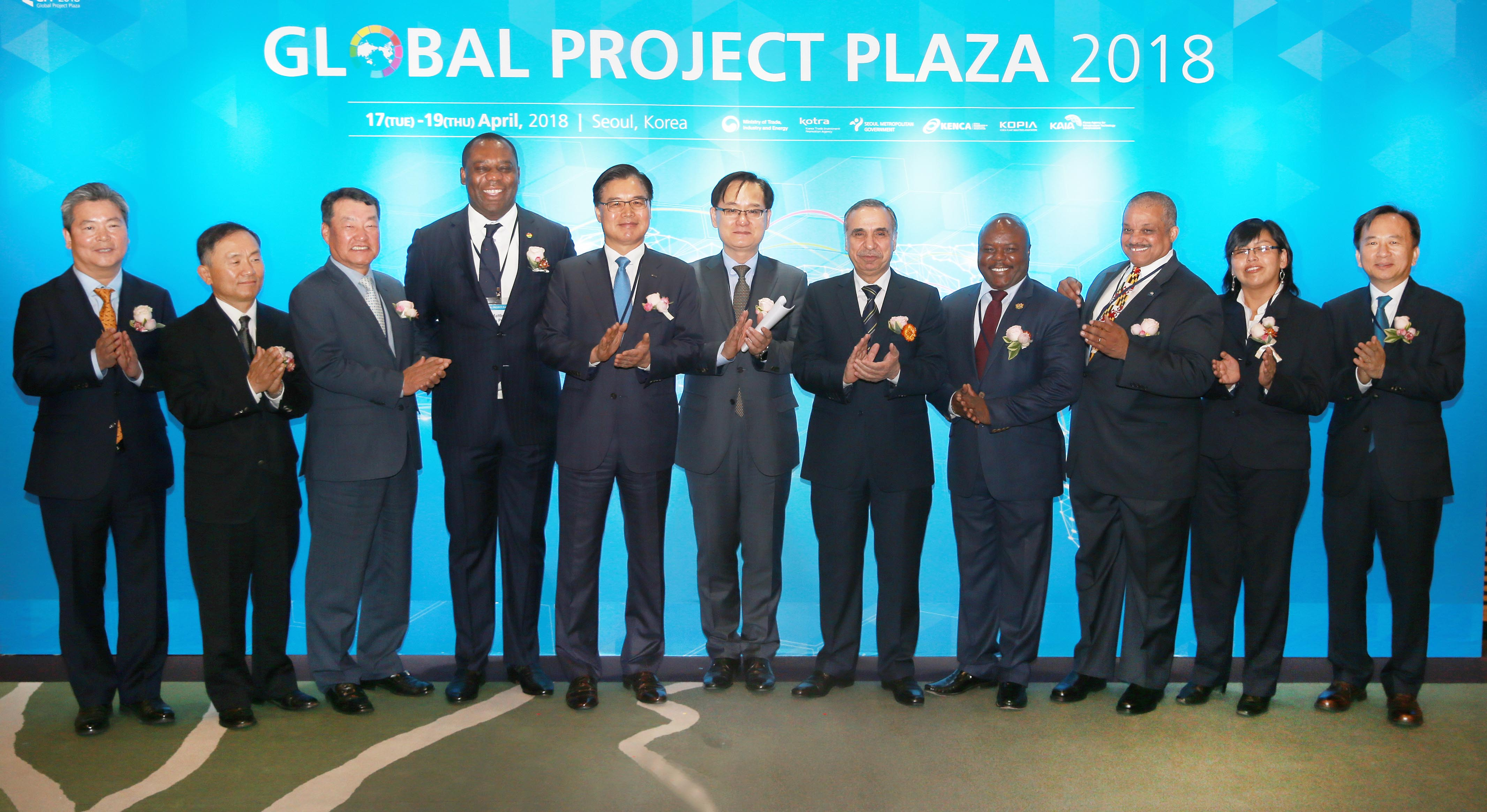 Ministry hosts Global Project Plaza 2018 in Seoul