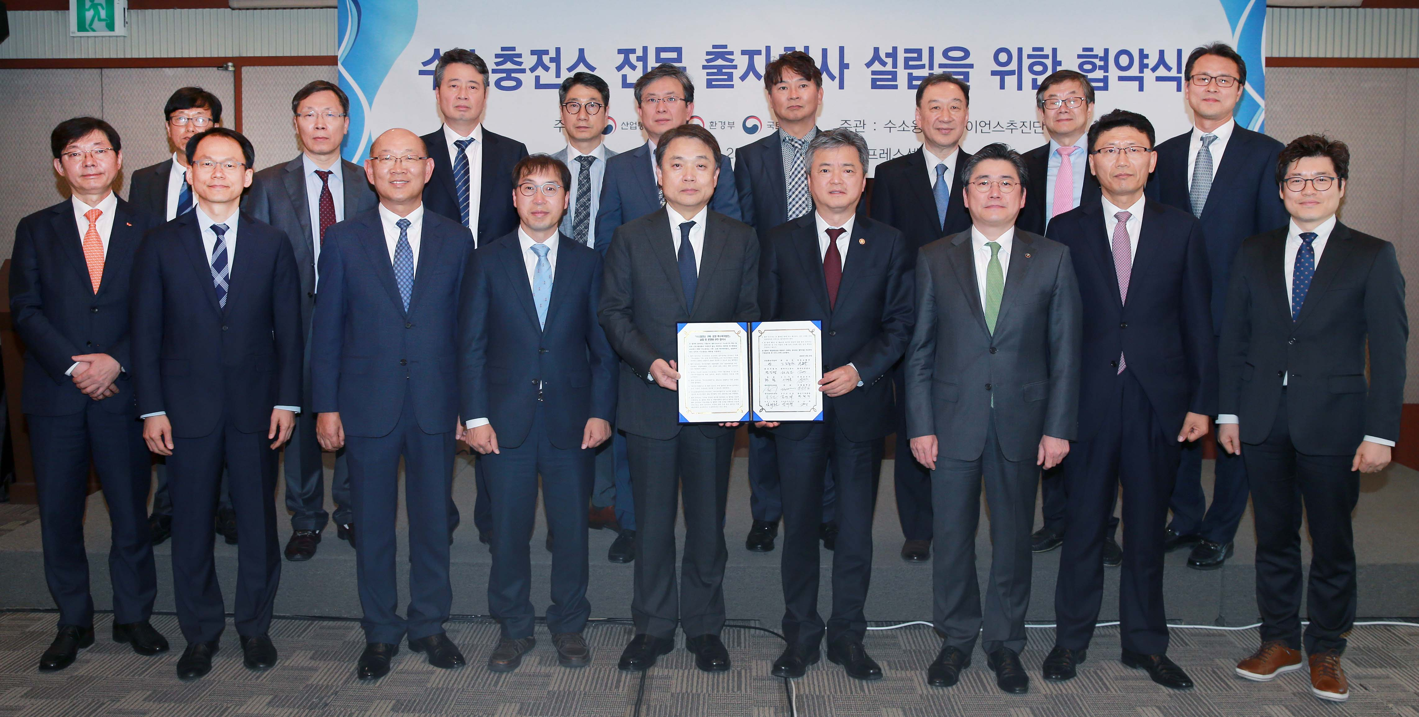 Korea to promote the spread of hydrogen fueling stations