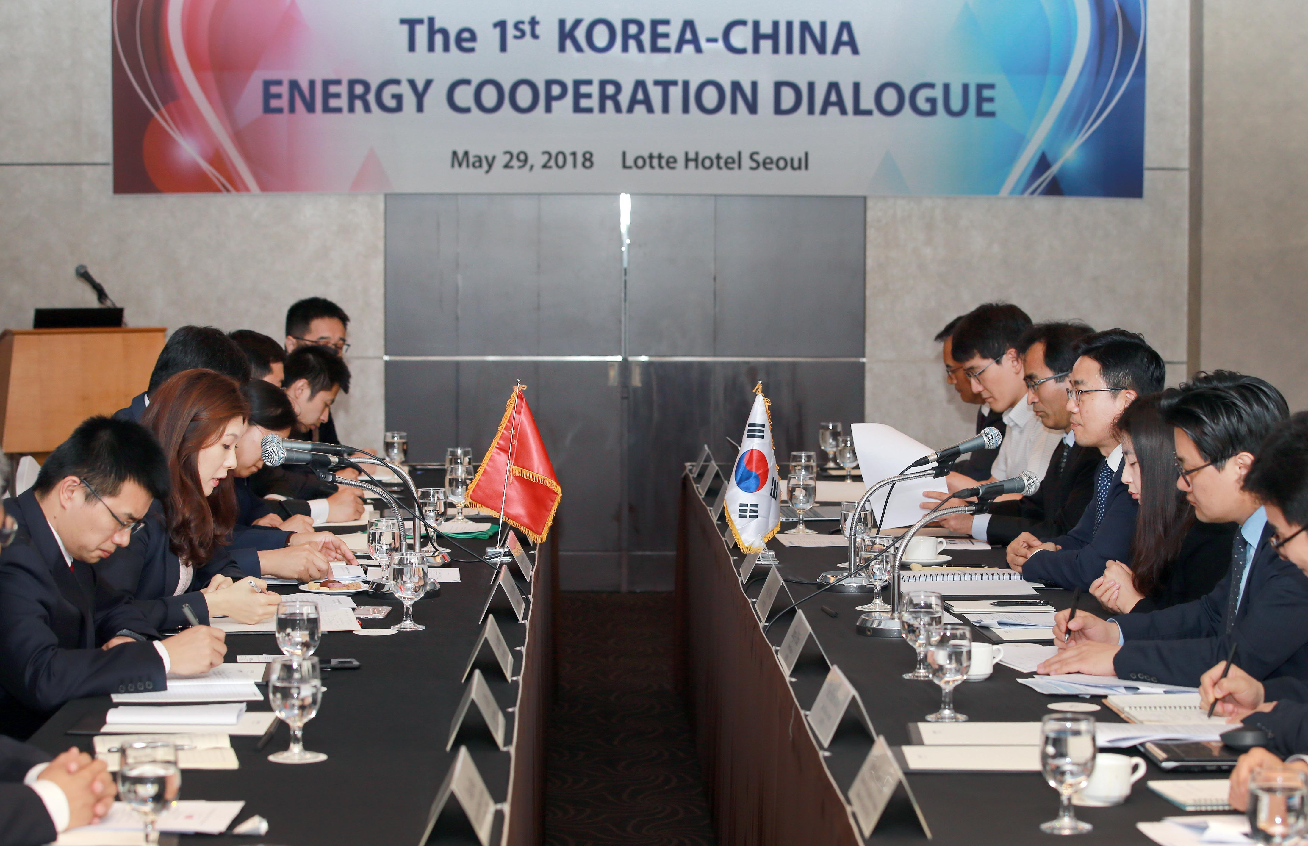 Korea, China hold inaugural energy dialogue