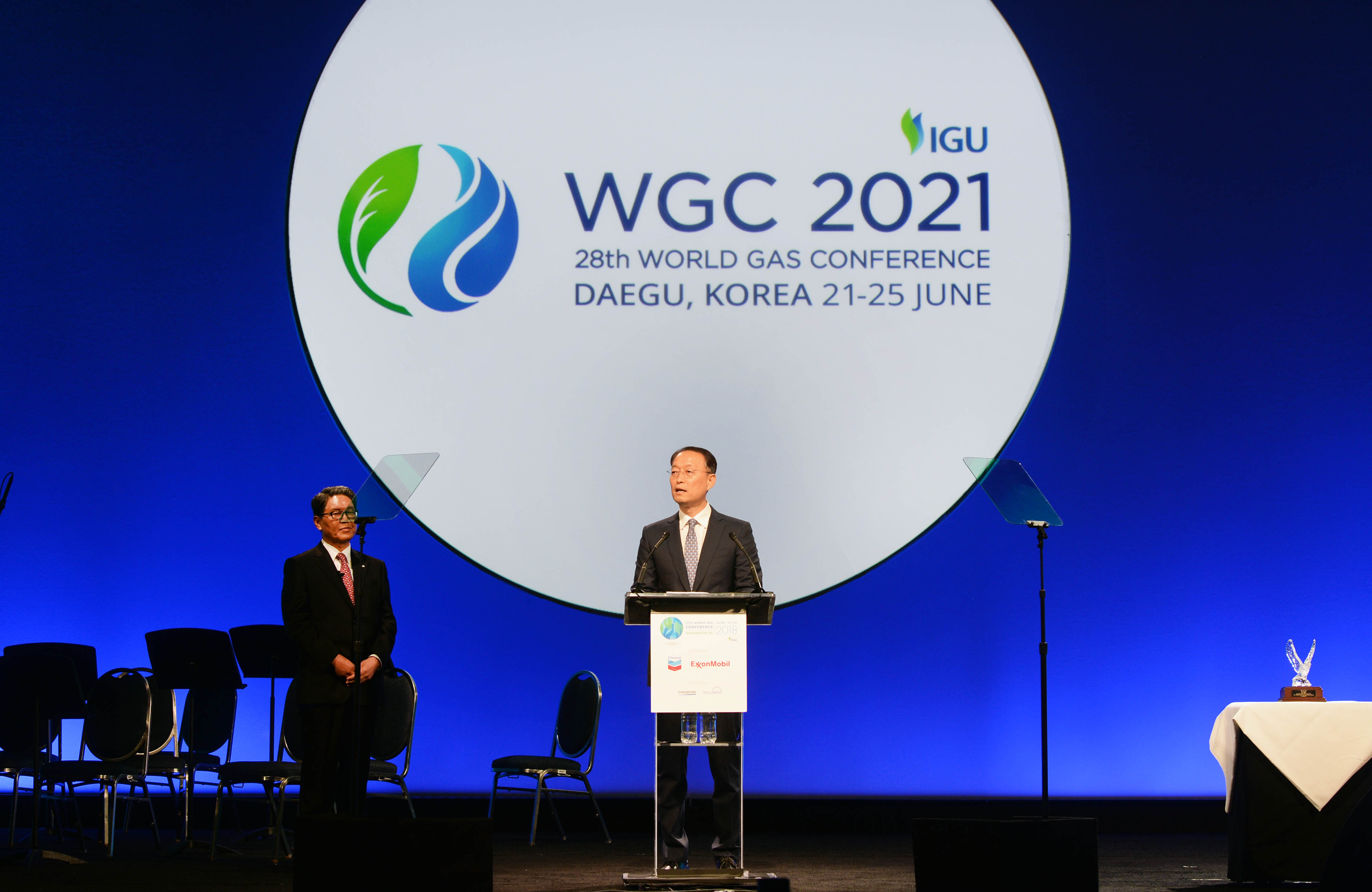 Minister Paik speaks at World Gas Conference