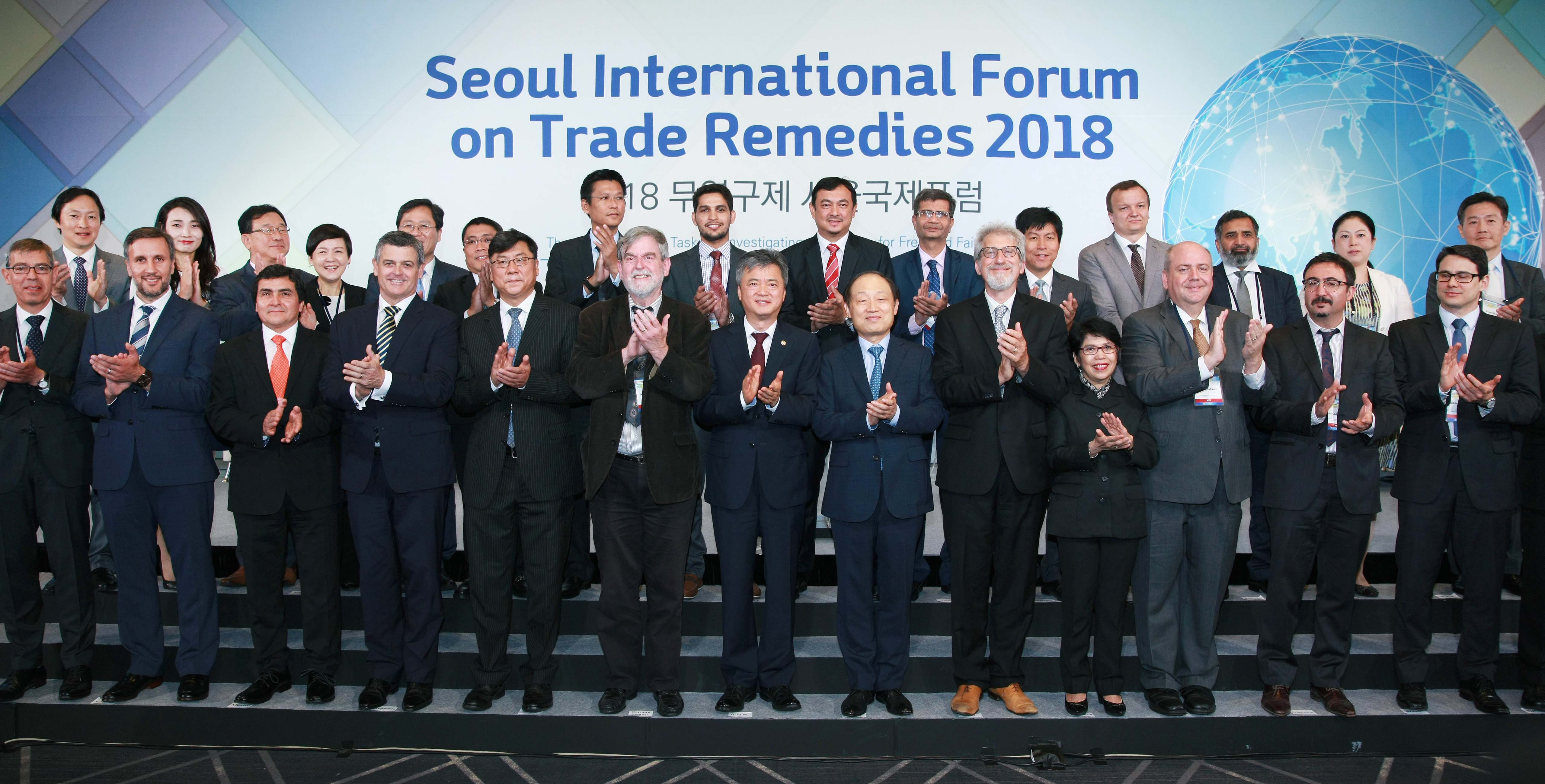 Vice Minister attends trade remedy forum Image 0