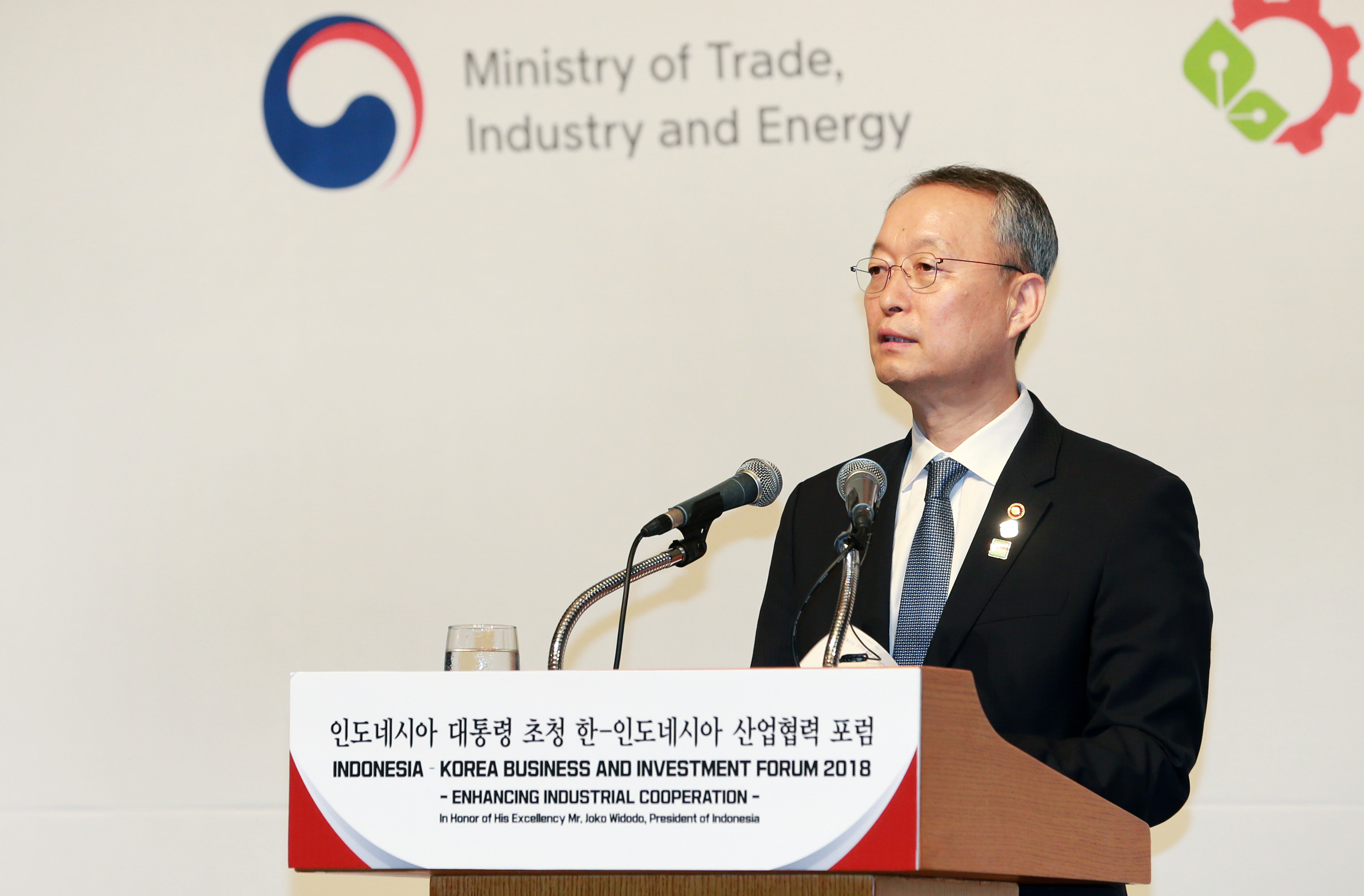 Minister Paik delivers speech on industrial cooperation at Korea-Indonesia Business and Investment Forum Image 0