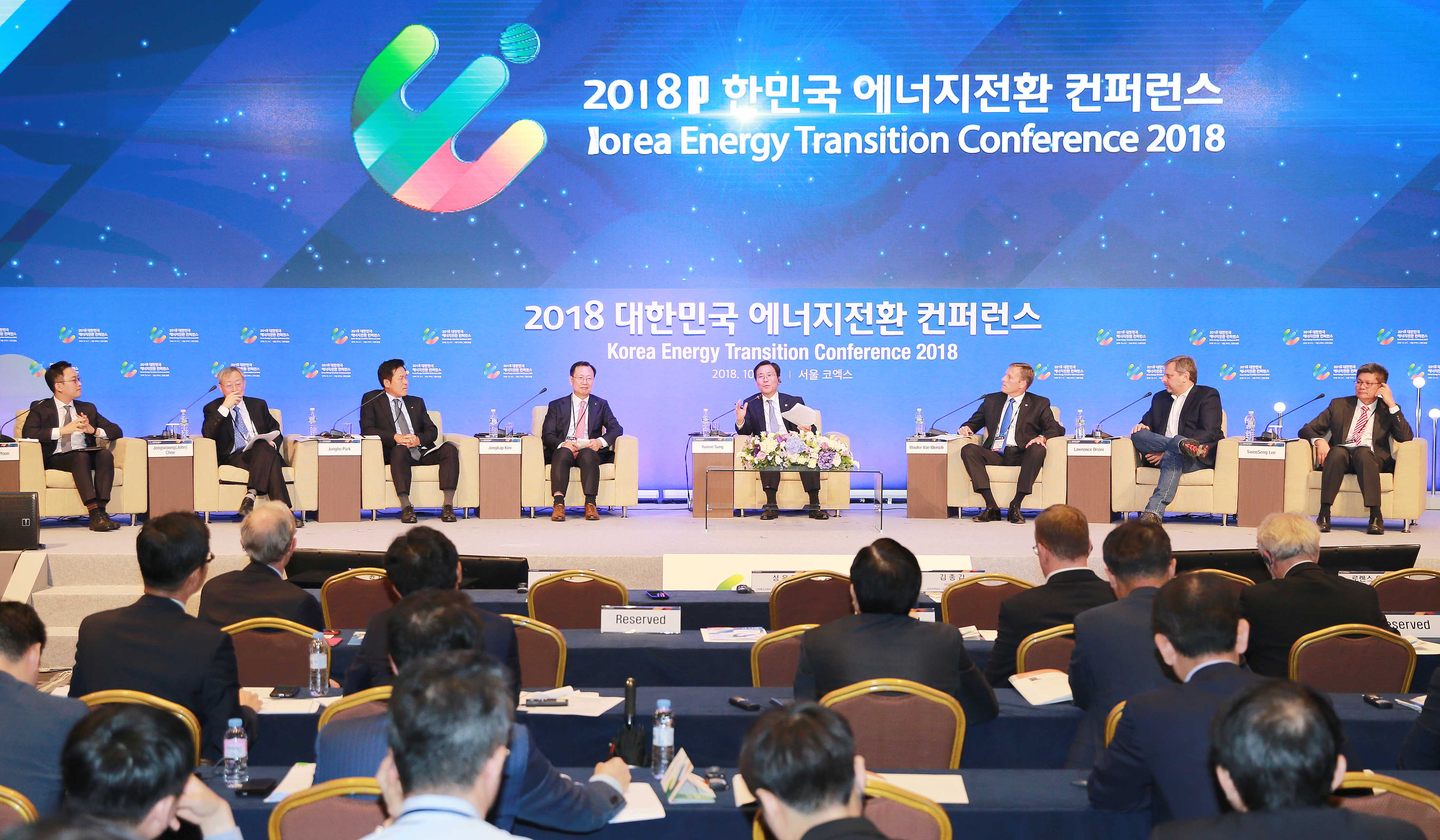 Minister Sung underlines value of energy transition at New Energy Industry Business Dialogue