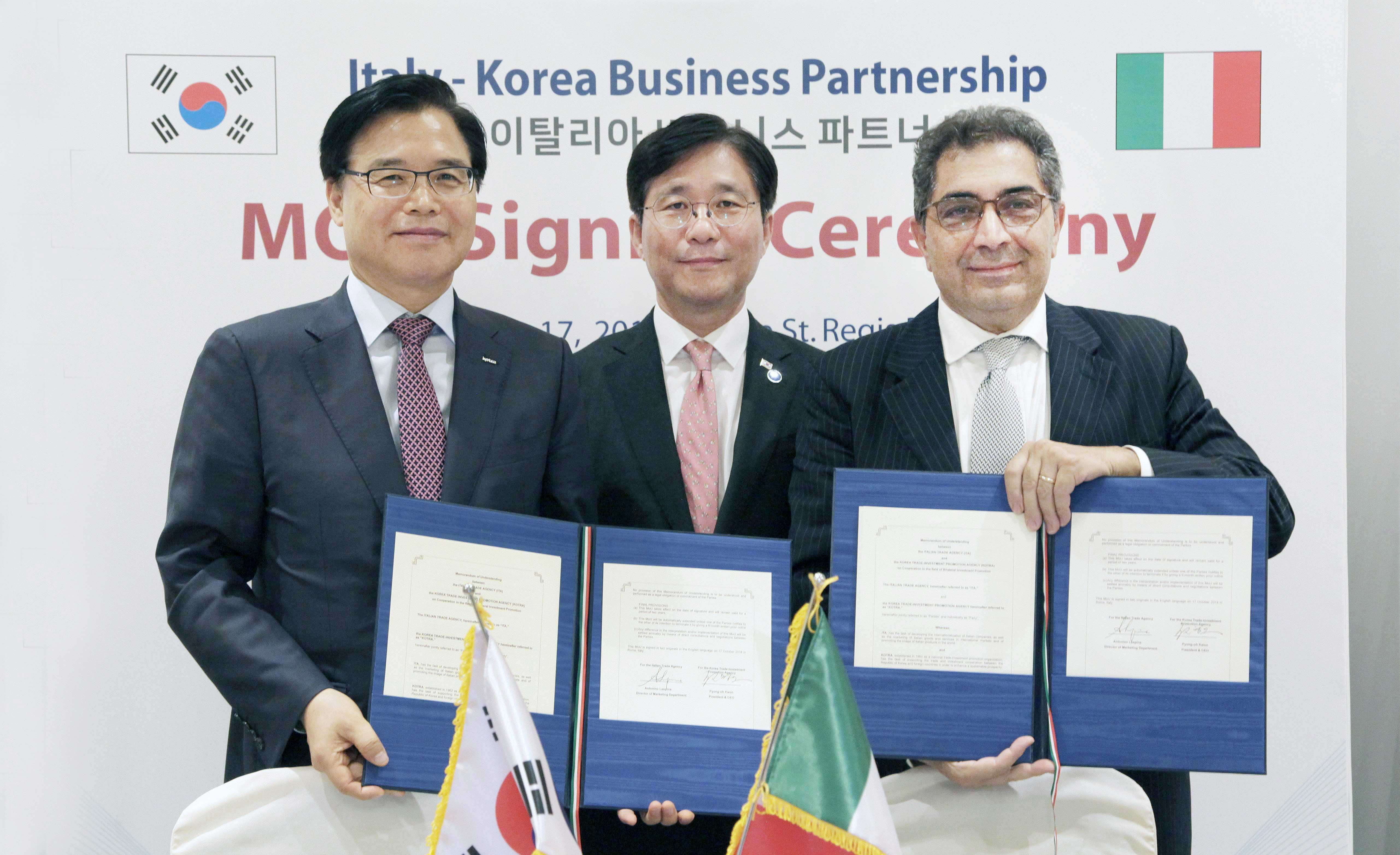 Minister Sung attends Korea-Italy Business Networking Seminar in Rome