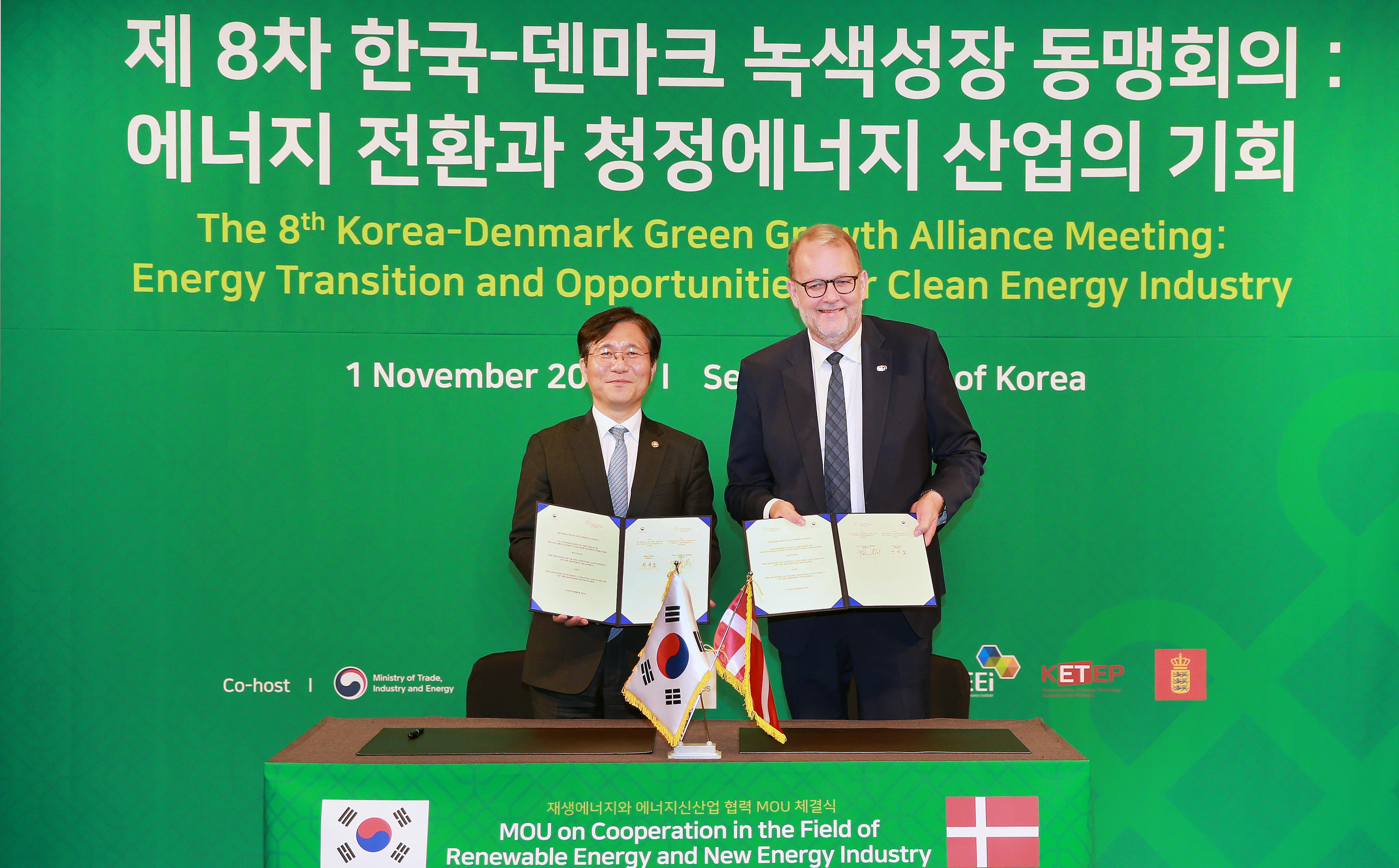 Minister Sung and Danish counterpart seek green energy cooperation