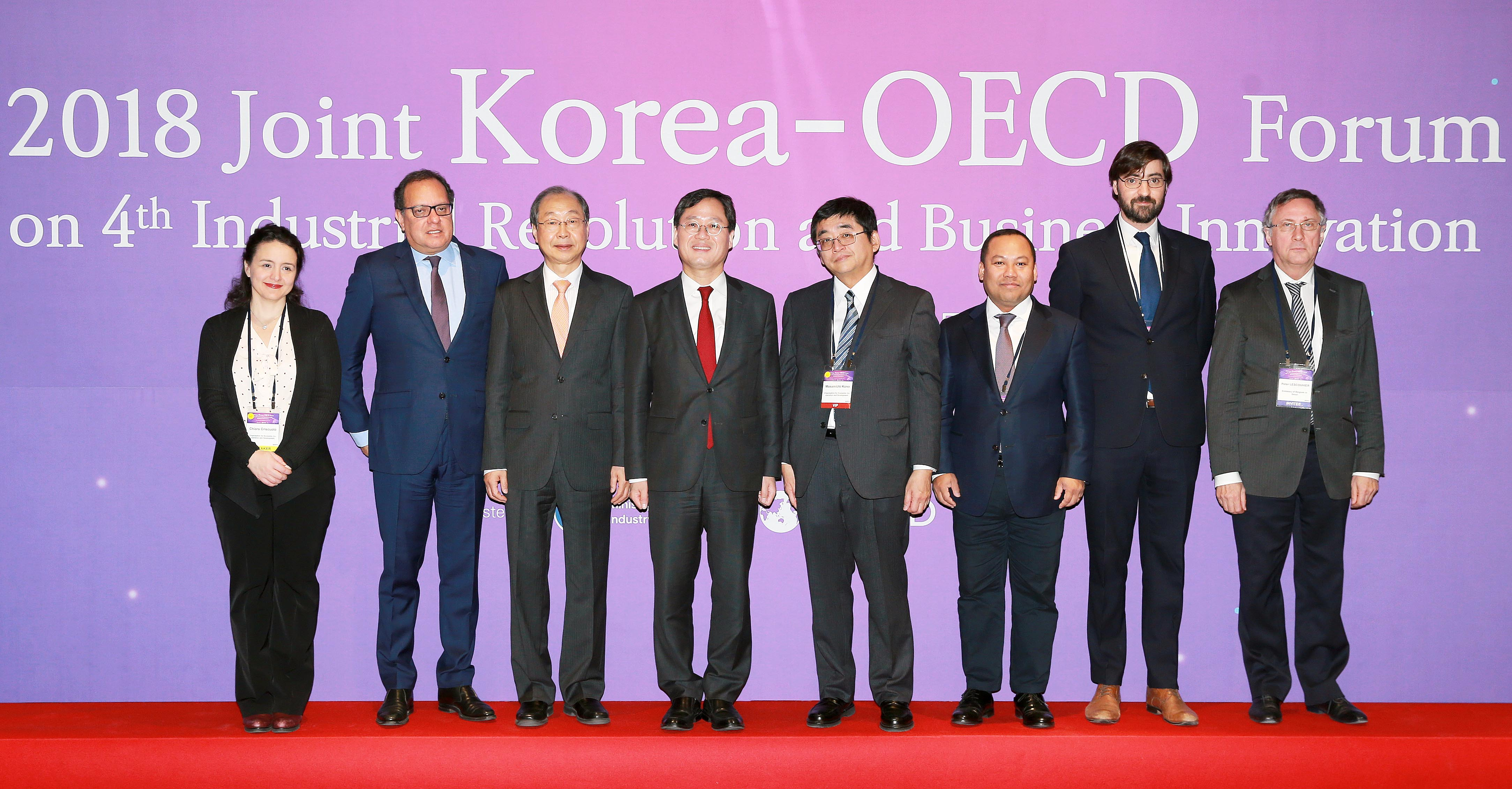 Industry Ministry and OECD host joint forum on business innovation in Seoul Image 0