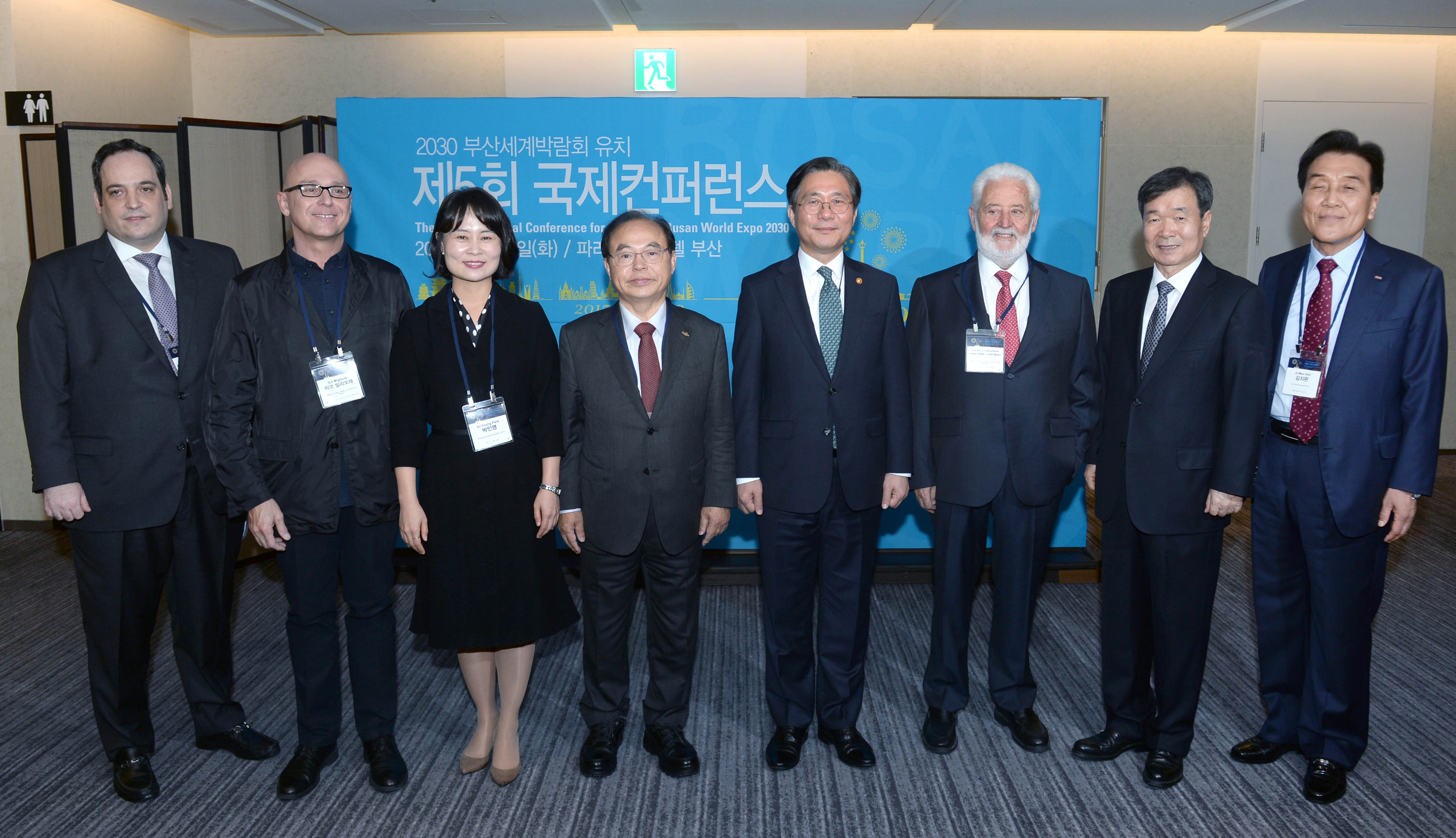 Minister Sung delivers speech at conference for attracting Busan World Expo 2030 Image 0