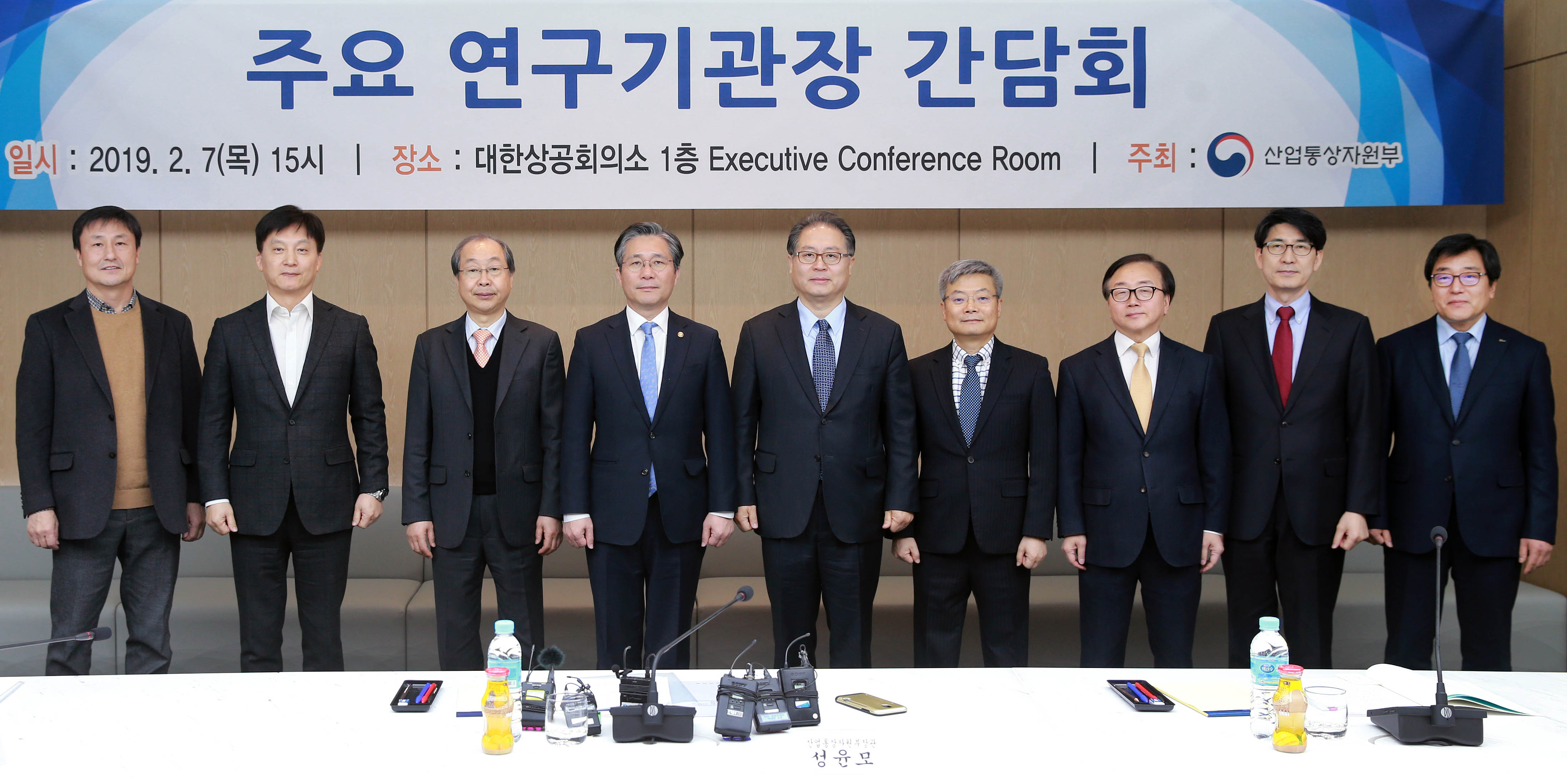 Minister Sung discusses industrial revitalization and innovation with think tank leaders Image 0