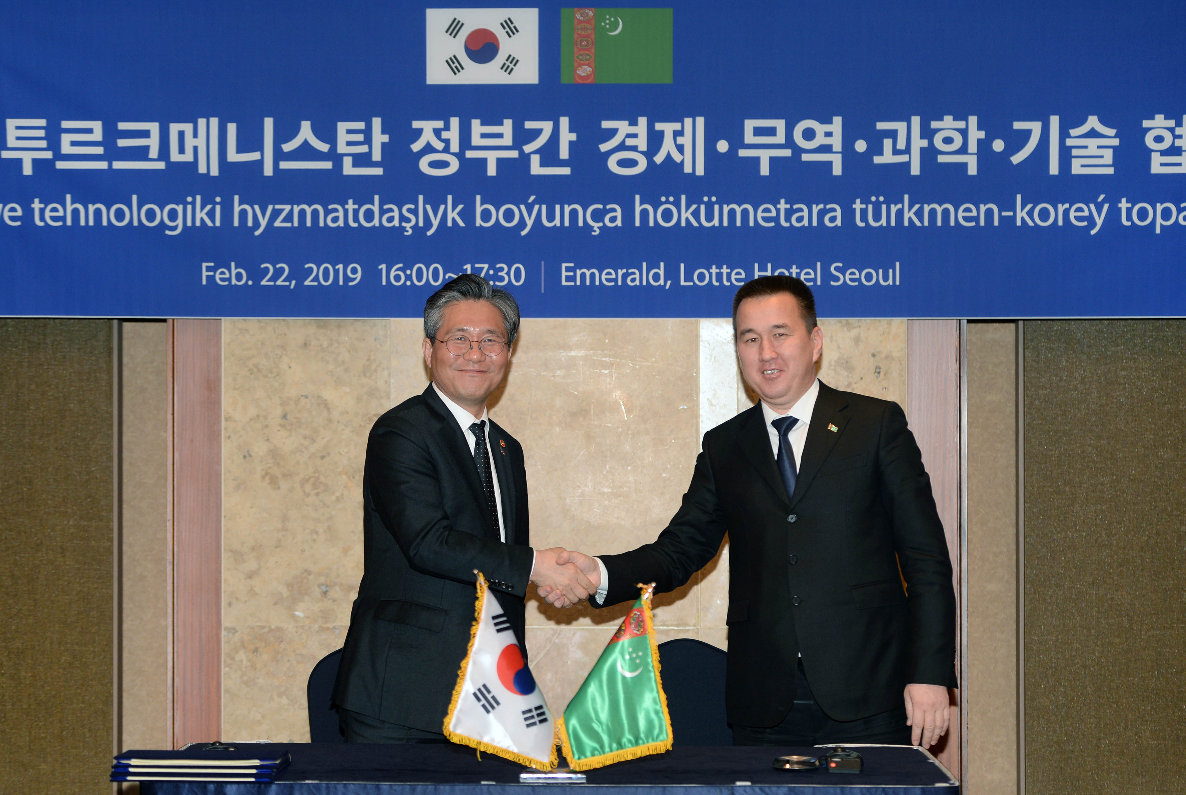 Korea, Turkmenistan hold 7th joint economic committee to strengthen bilateral ties Image 0