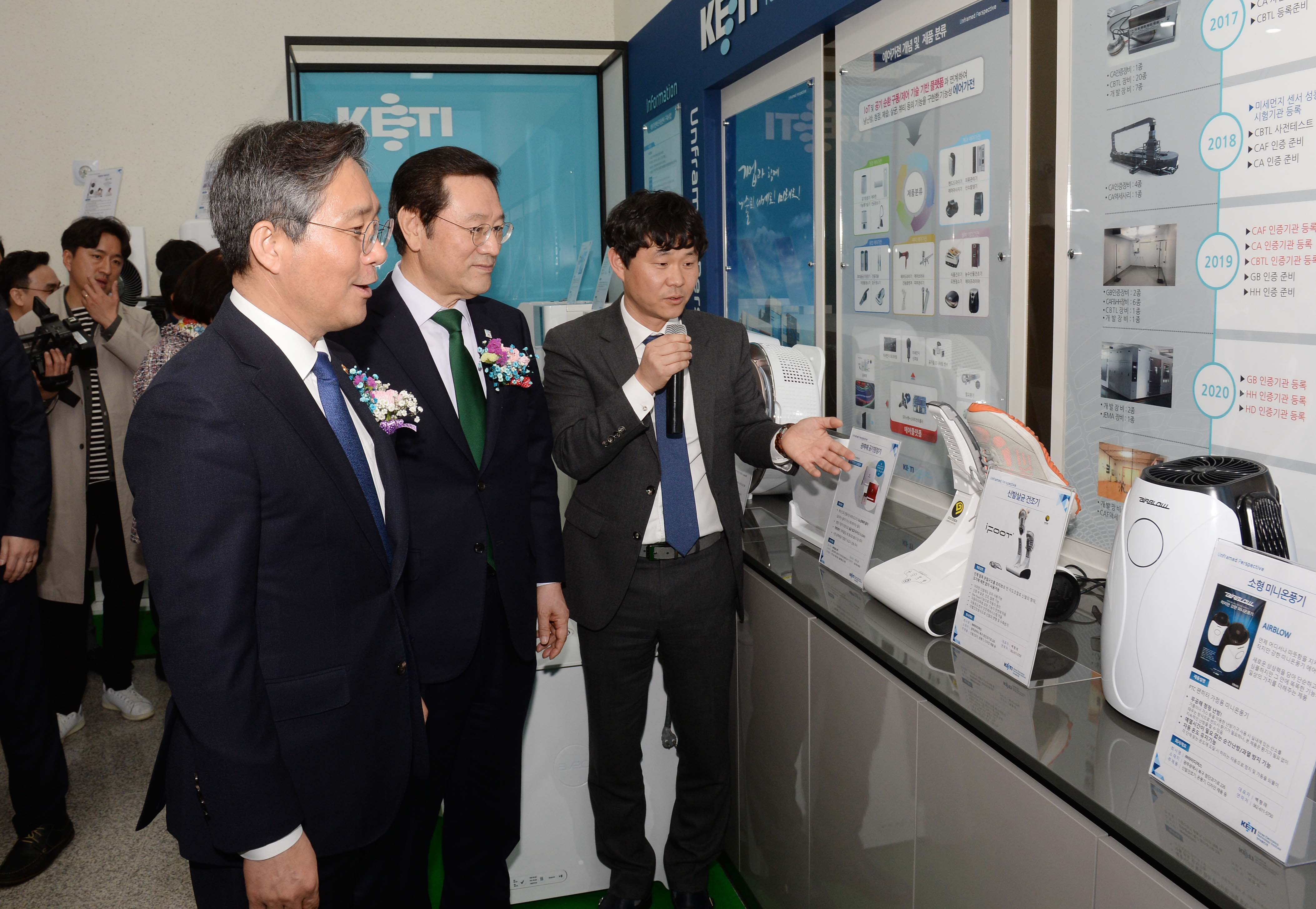 Korean air purifier business alliance moves into innovation center in Gwangju