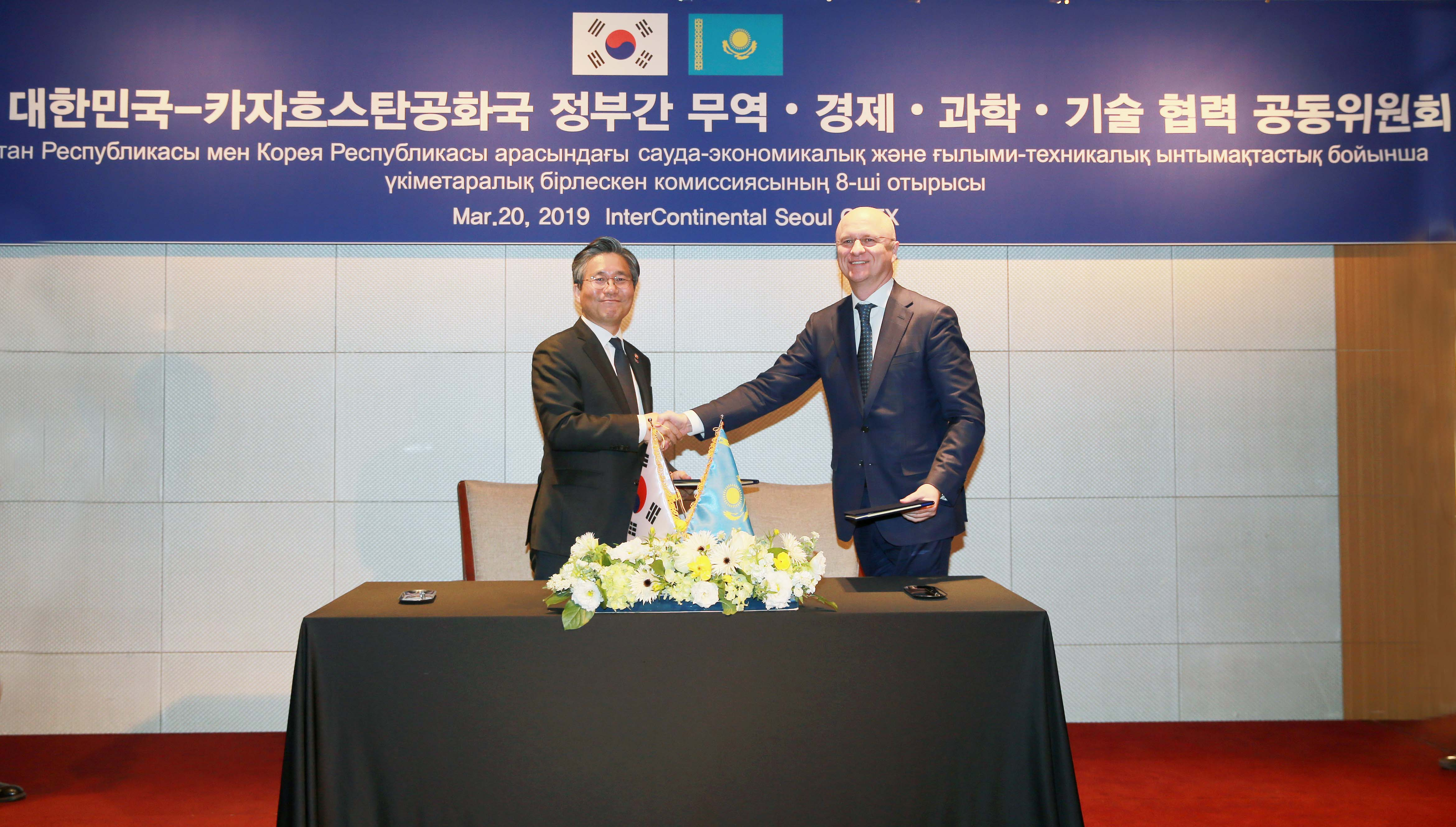 Korea, Kazakhstan hold 8th Joint Economic Committee Meeting in Seoul