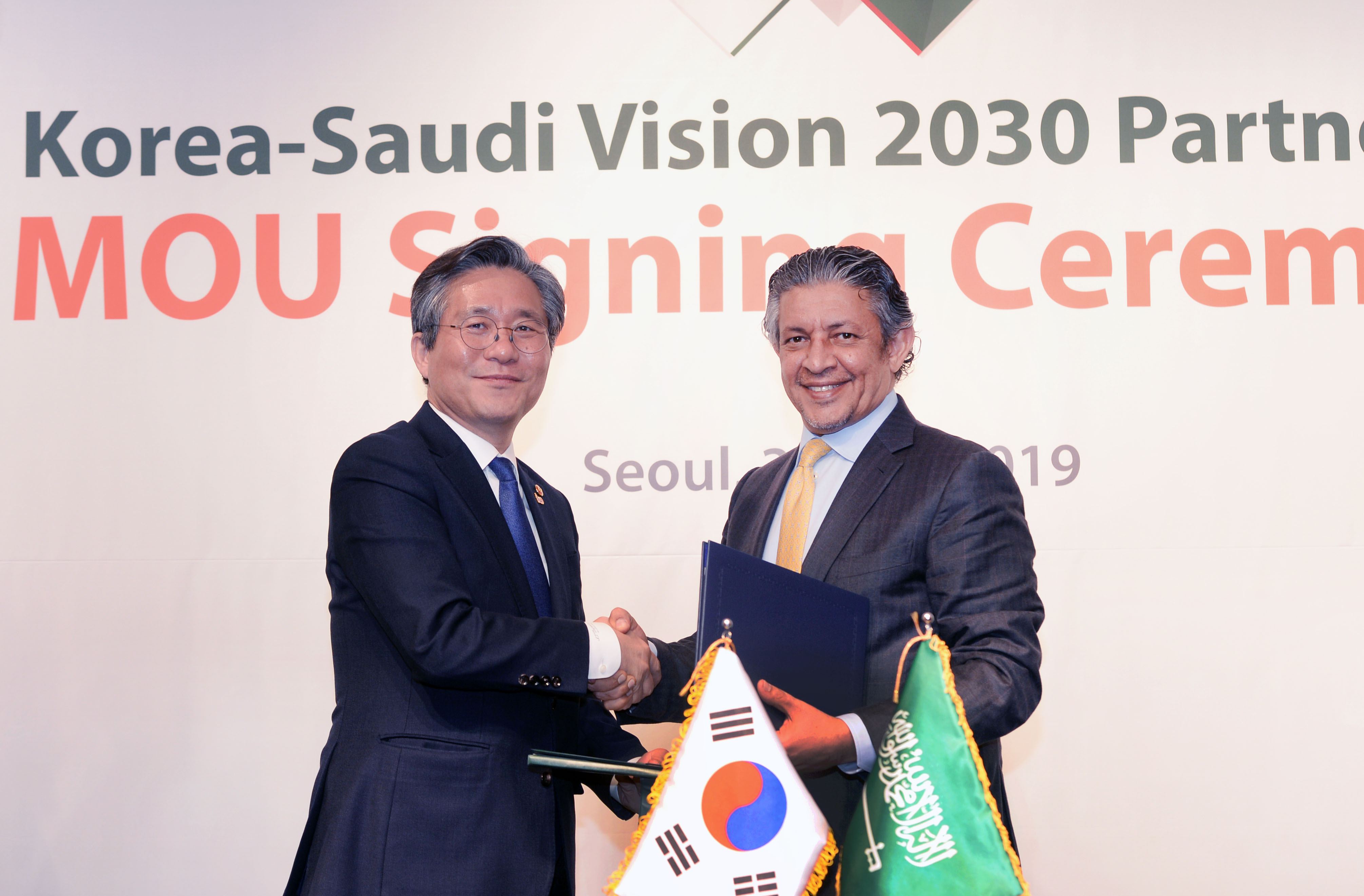 2nd Korea-Saudi Arabia Vision 2030 Committee Meeting takes place in Seoul Image 0