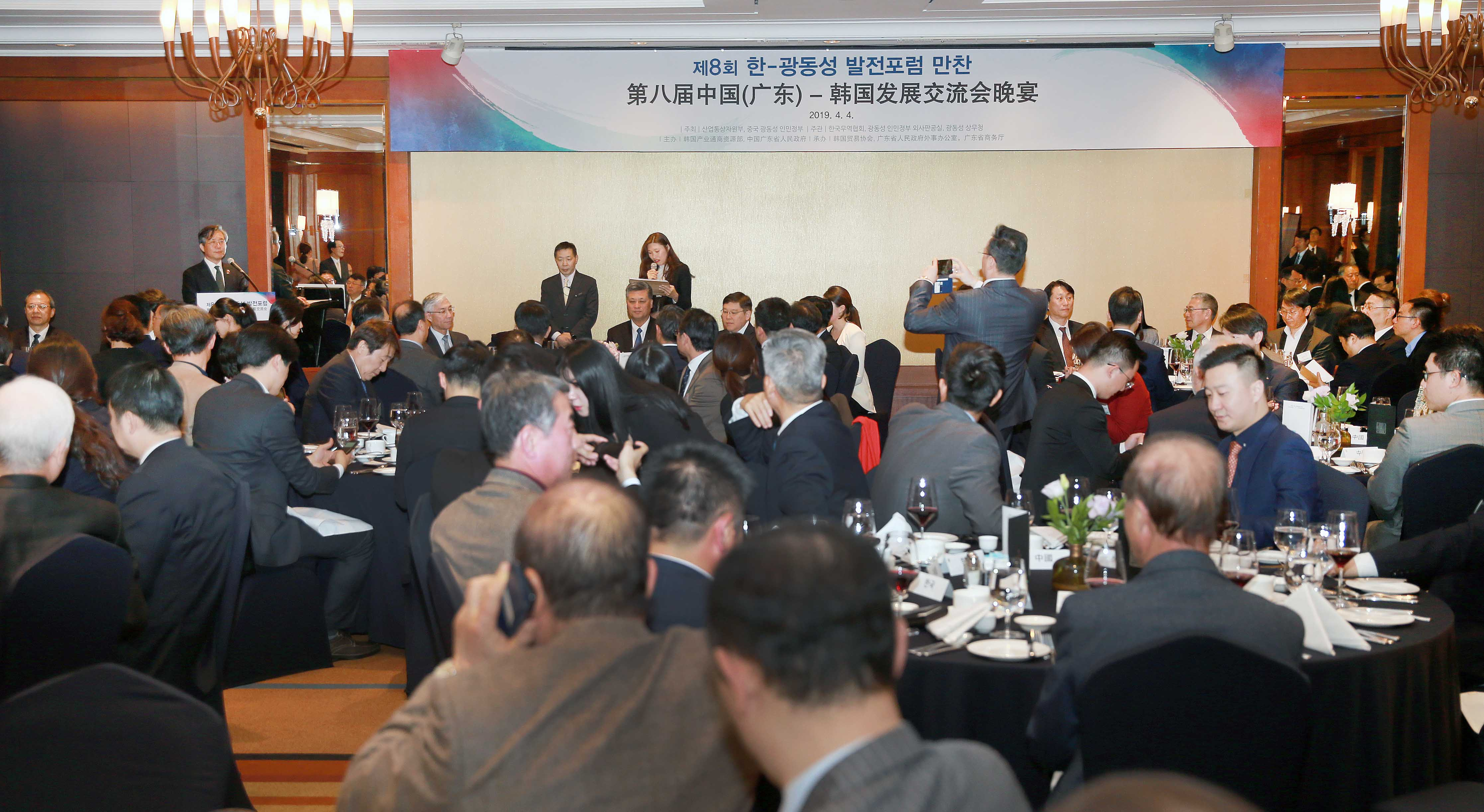Minister Sung encourages greater cooperation between Korean and Chinese businesses  Image 0