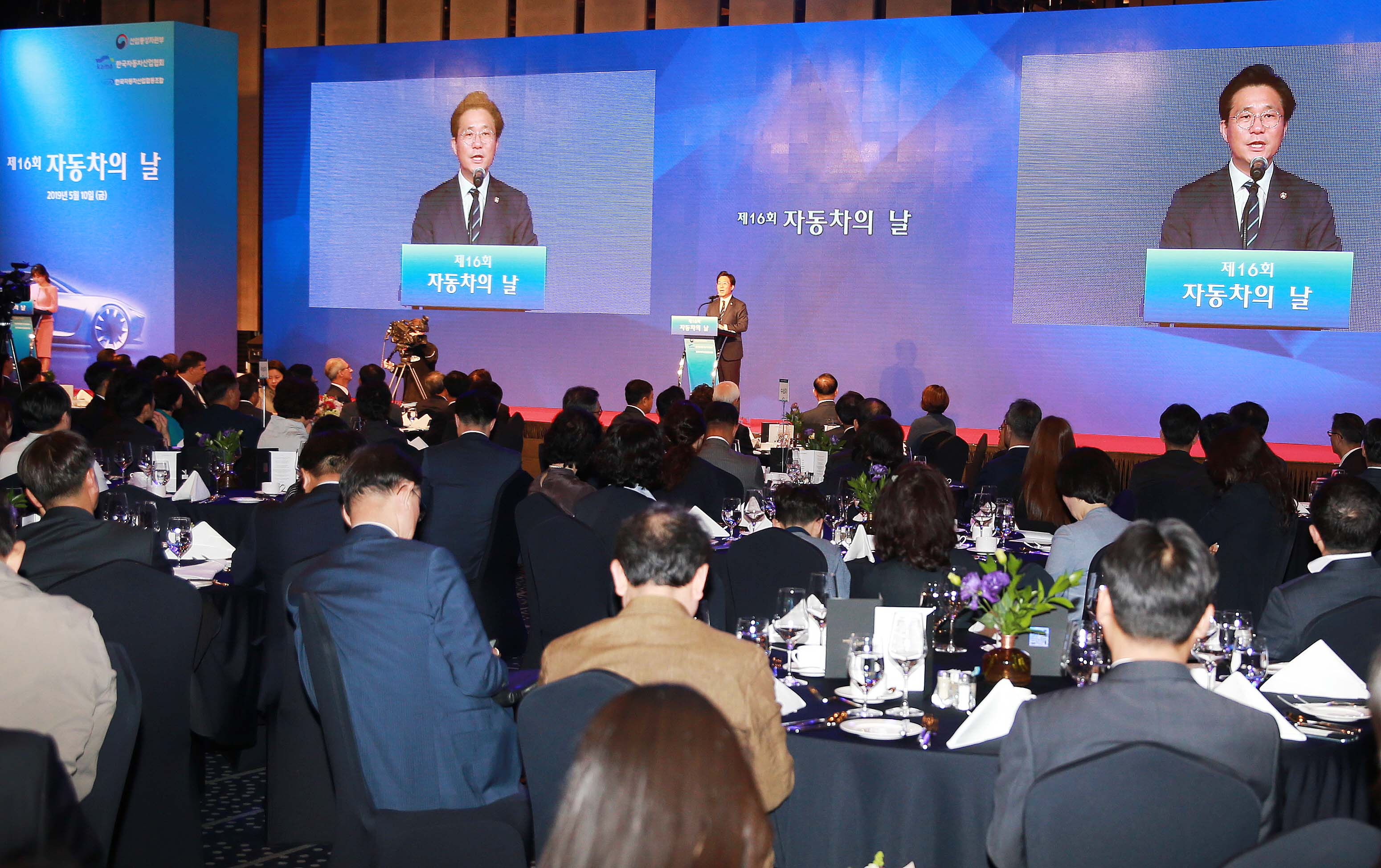 Minister Sung delivers speech on the 16th National Automobile Day in Seoul Image 0