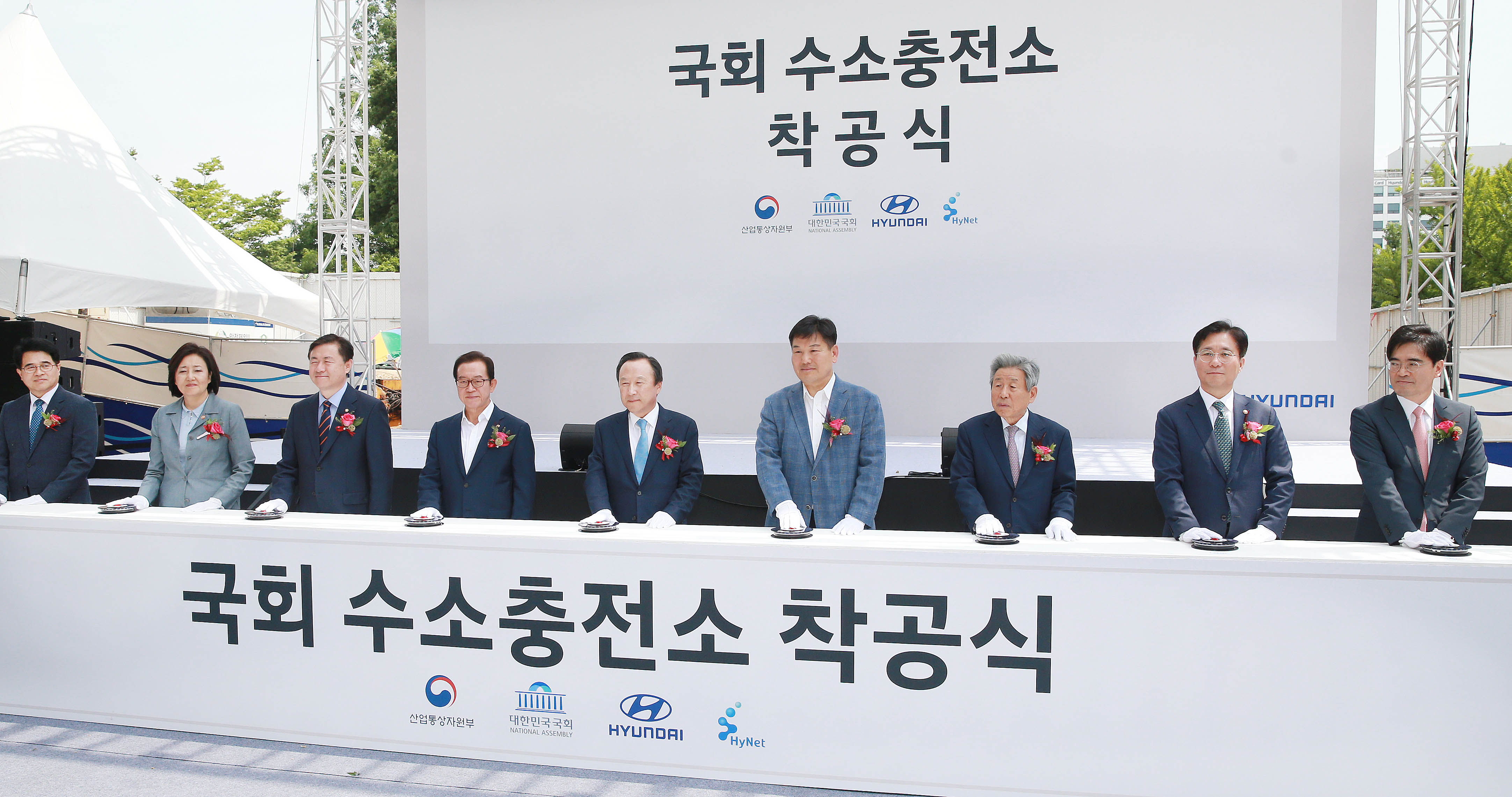Groundbreaking ceremony held for hydrogen station at Korean National Assembly