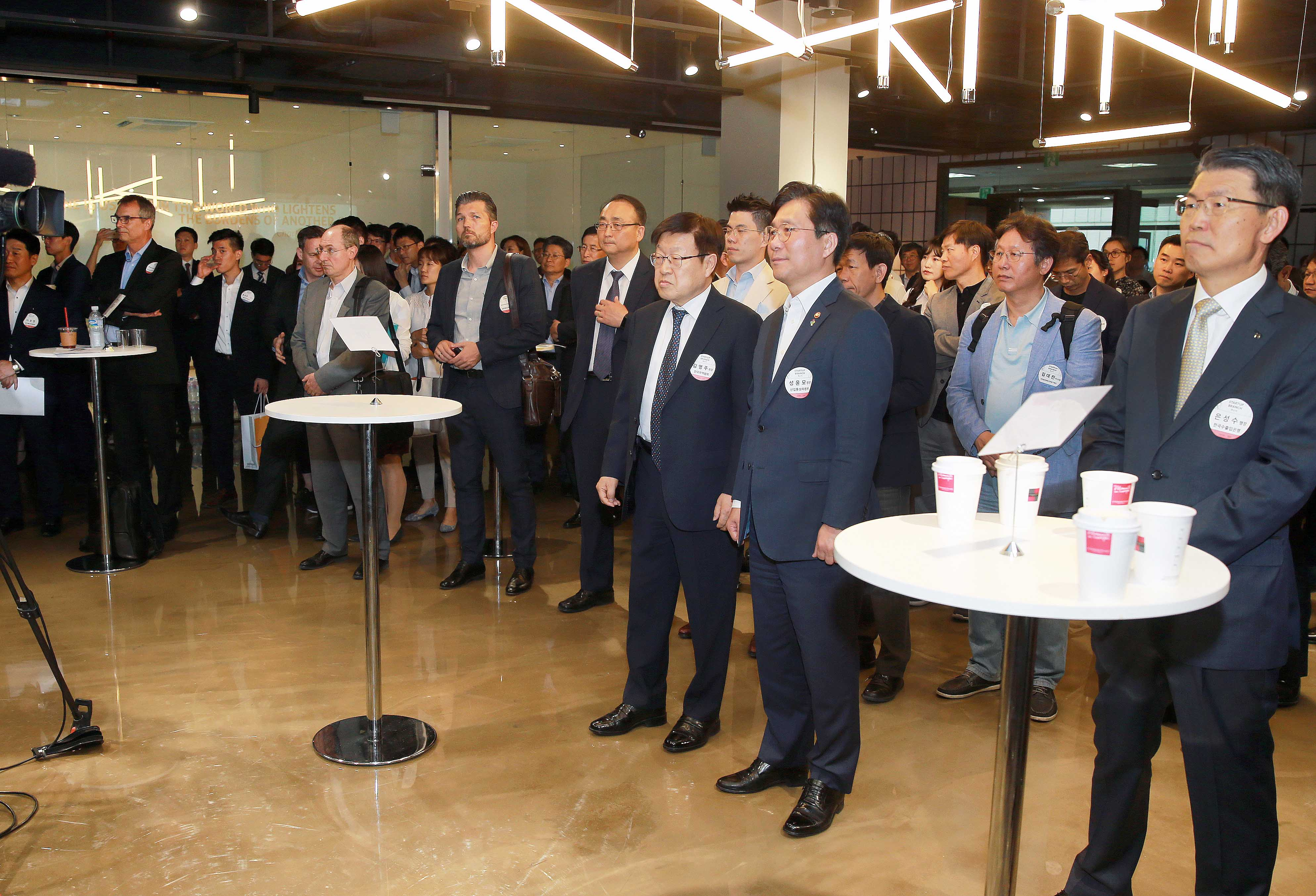 Minister Sung attends opening ceremony of 'Startup Branch' in Seoul Image 0