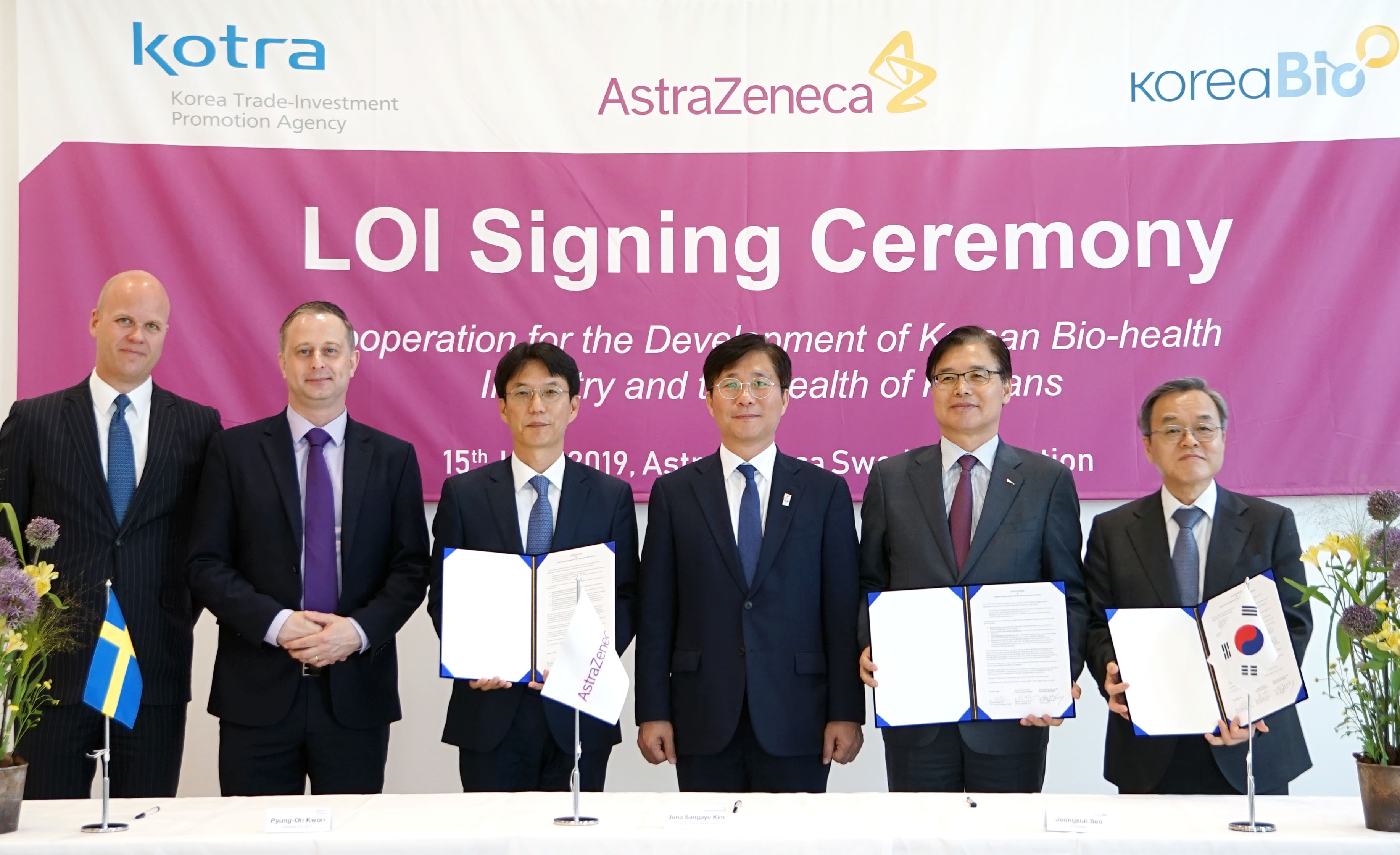 Seoul, Stockholm vow to cooperate in bio-health industry