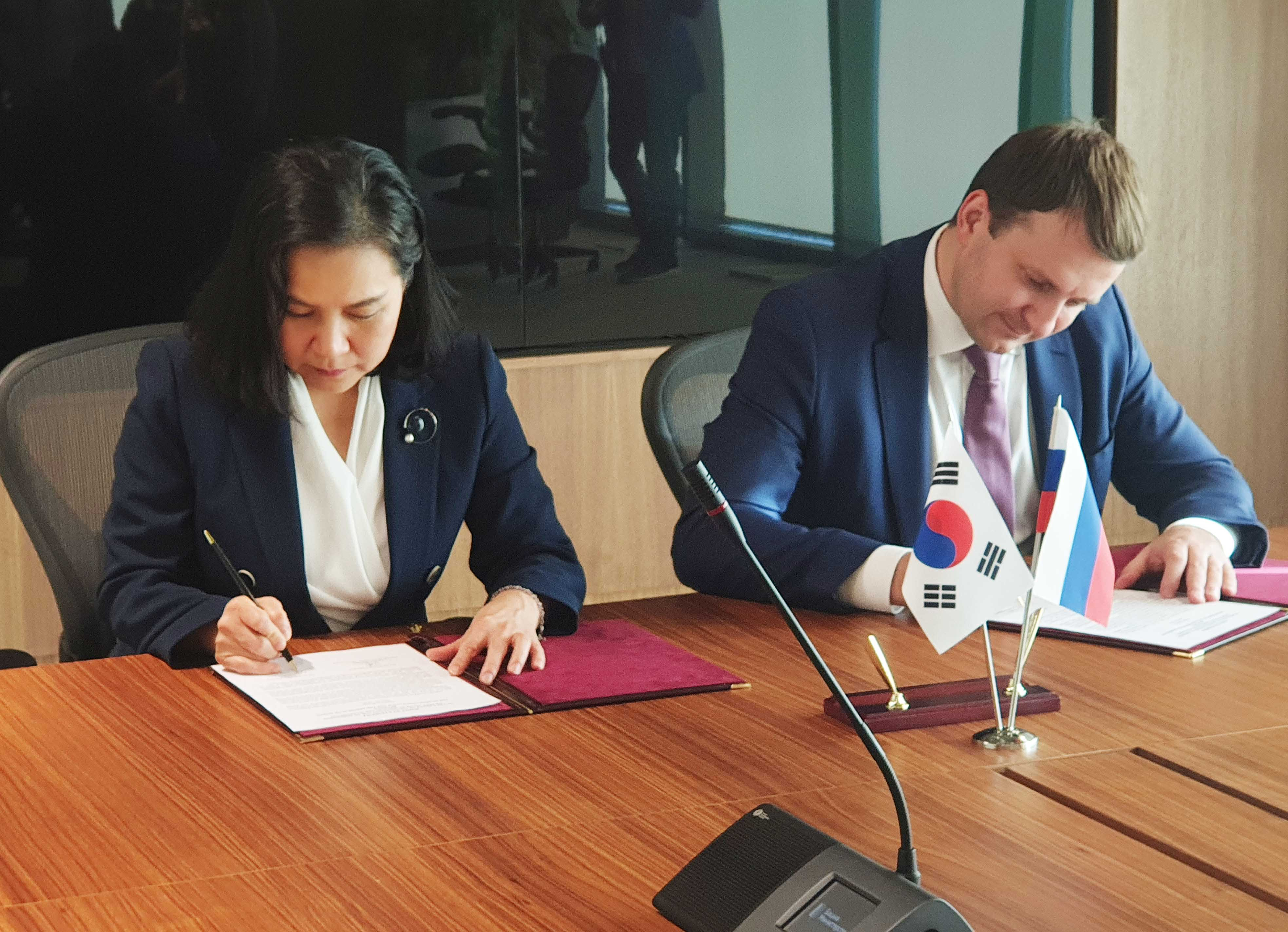 Korea, Russia announce launch of FTA talks in service, investment  Image 0