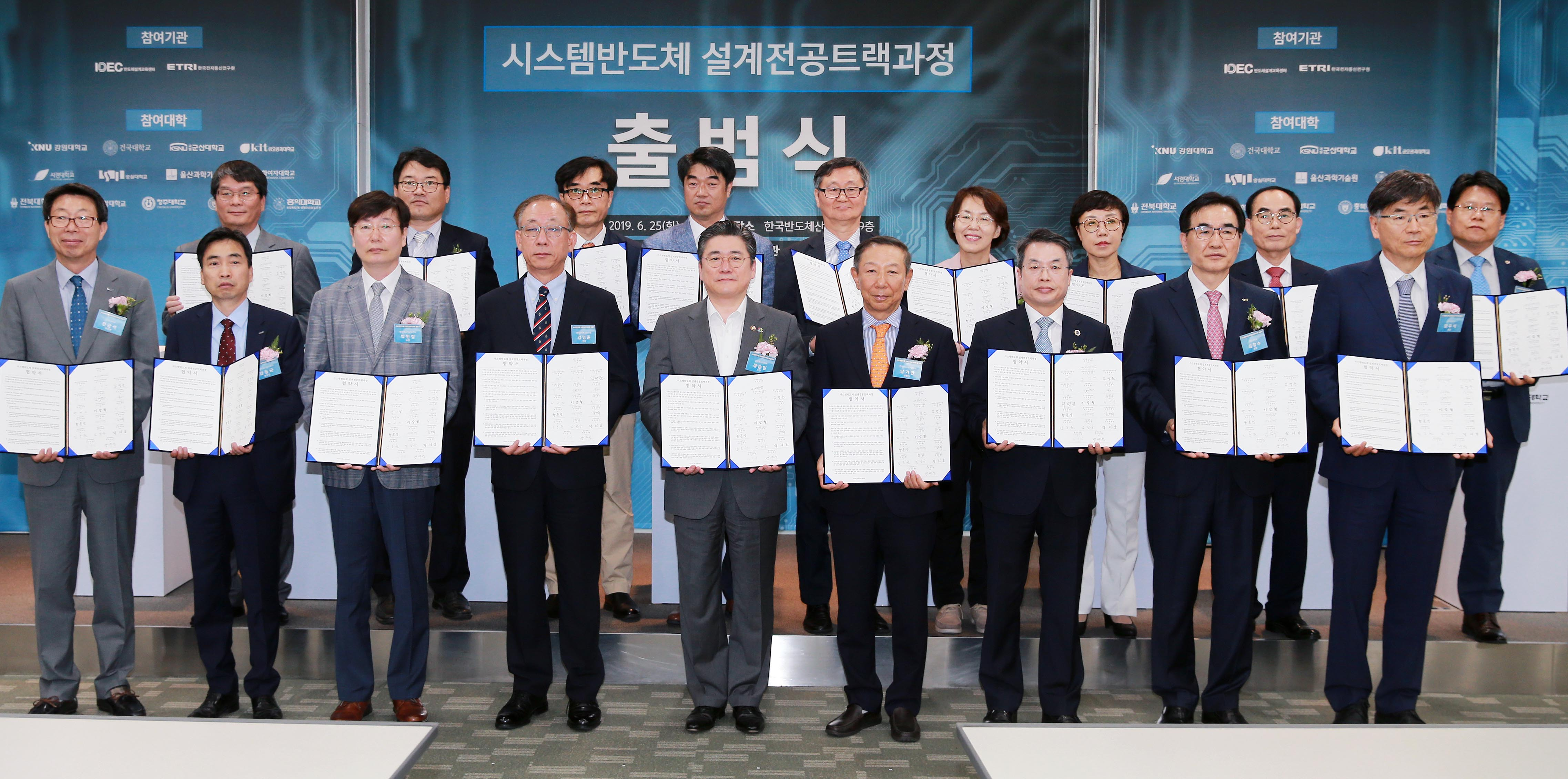 Korean universities launch programs to train students in system chip design
