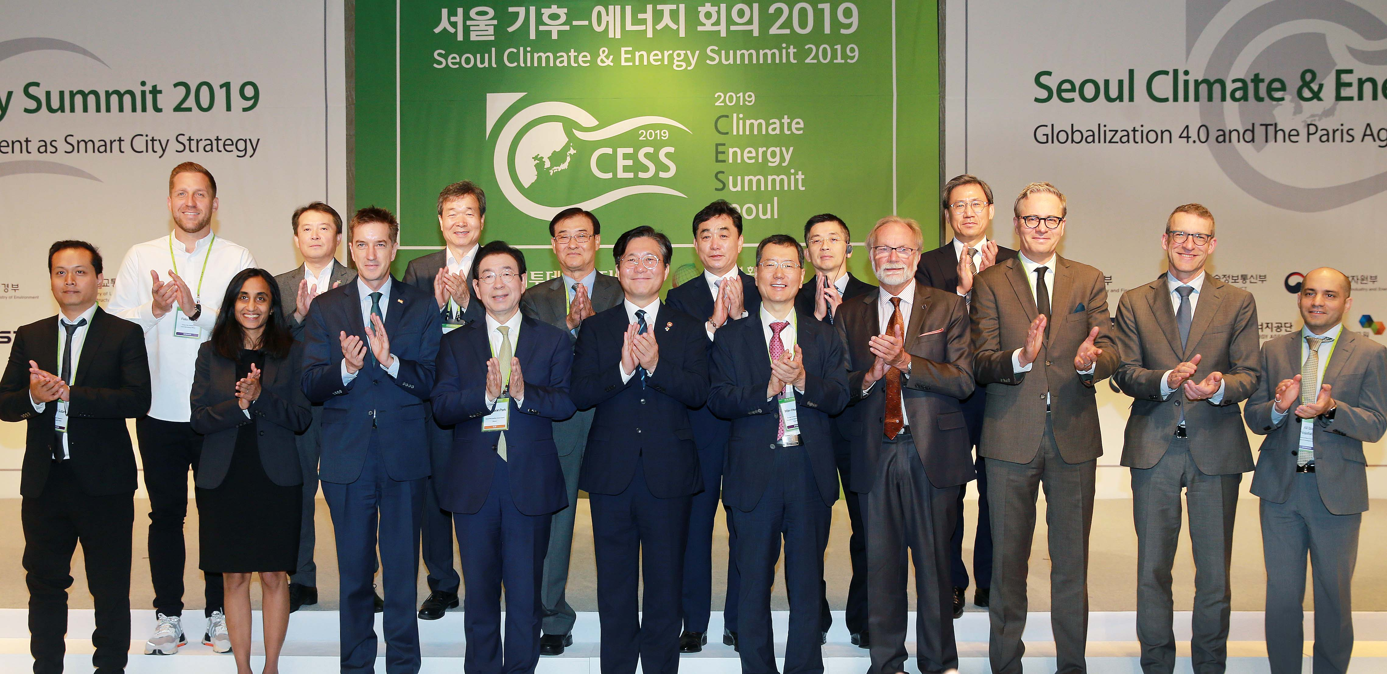 Minister Sung attends Seoul Climate and Energy Summit 2019 Image 0