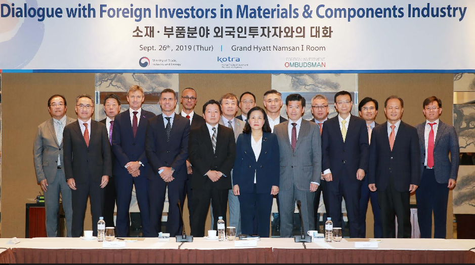 Trade Minister Yoo meets with foreign investors in materials & components industry in Seoul