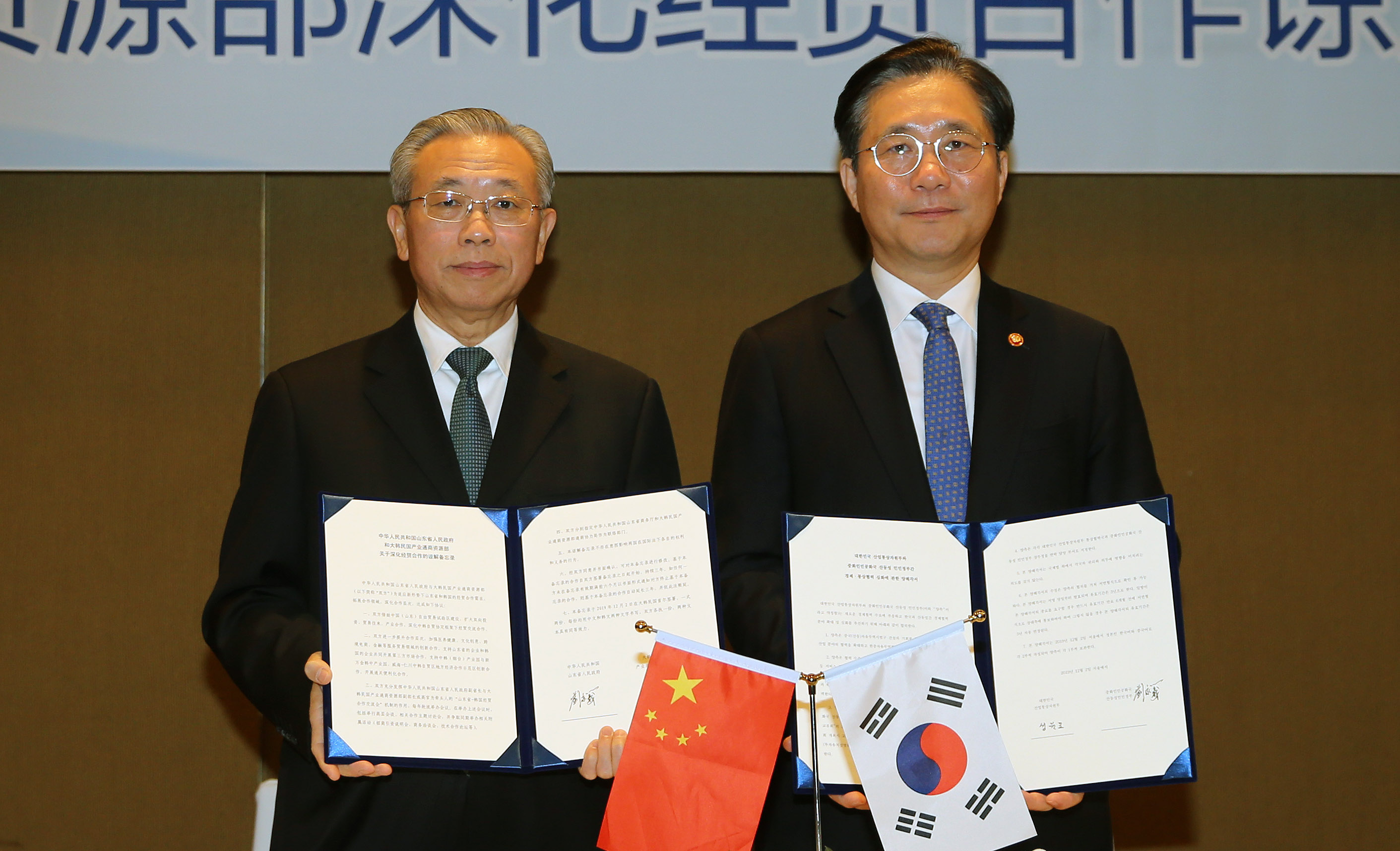 Minister Sung and Party Secretary of China's Shandong Province sign MOU on economic cooperation