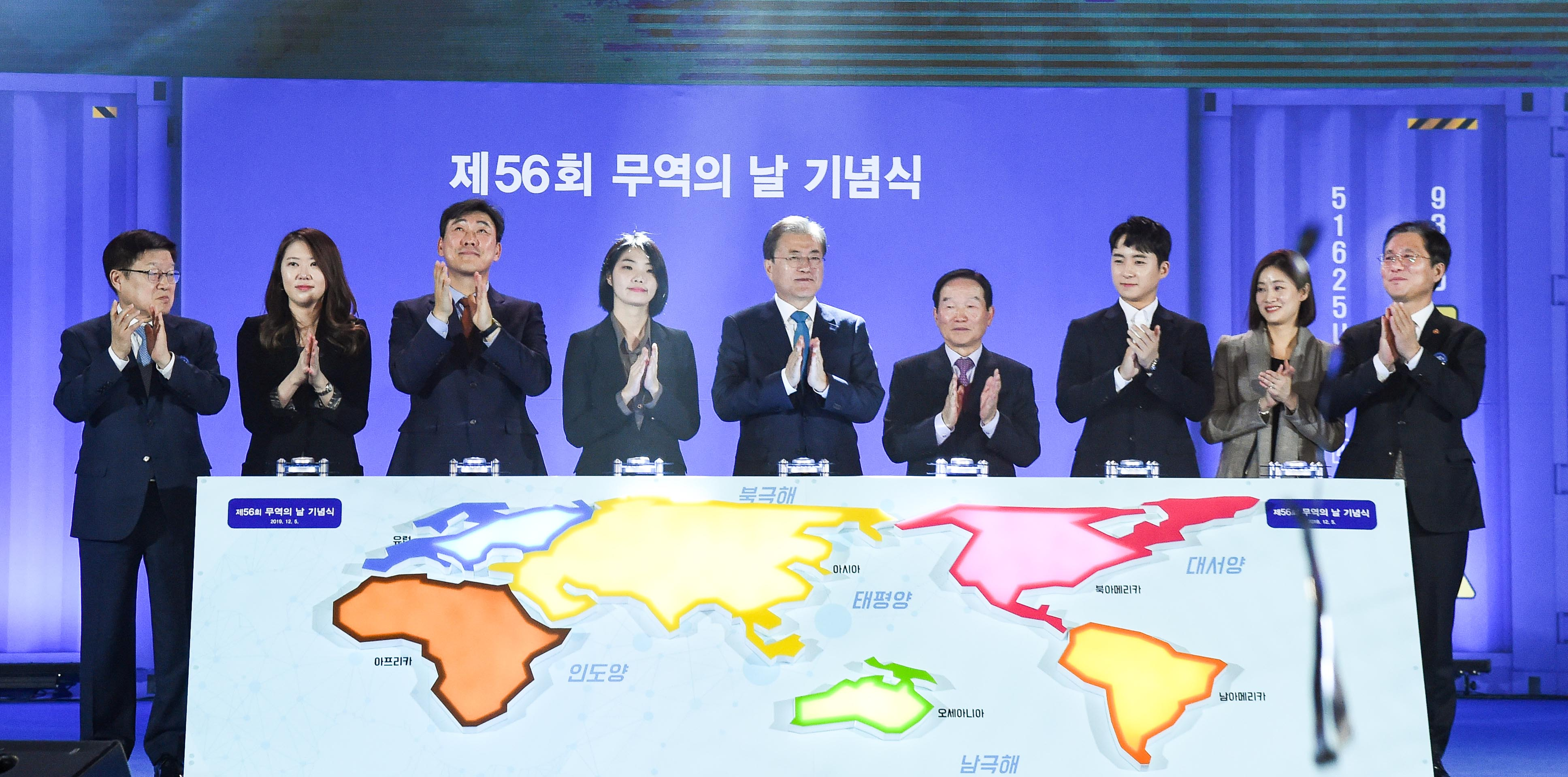 Minister Sung attends Korea's 56th Trade Day Ceremony