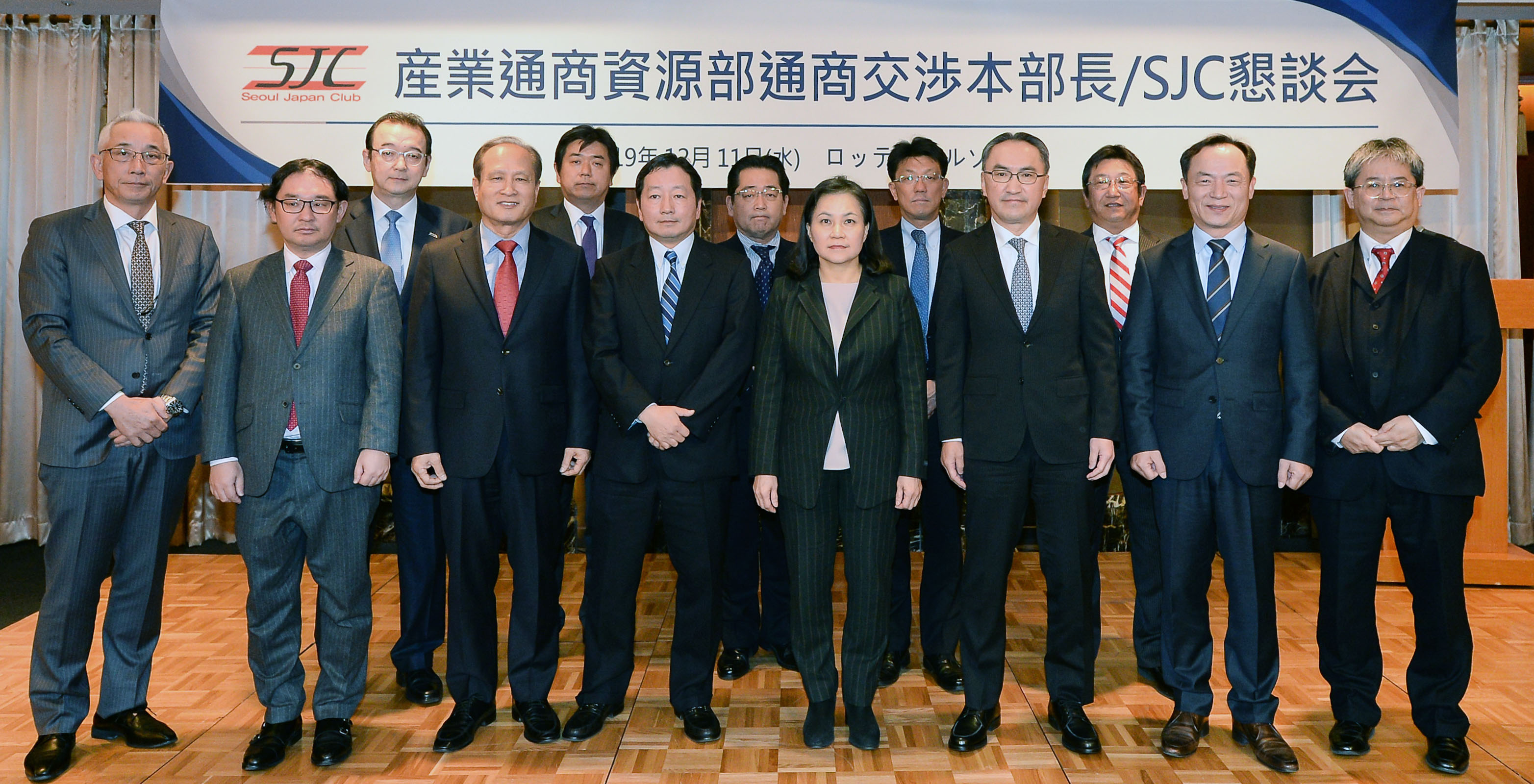 Trade Minister Yoo attends meeting held by Seoul Japan Club Image 0