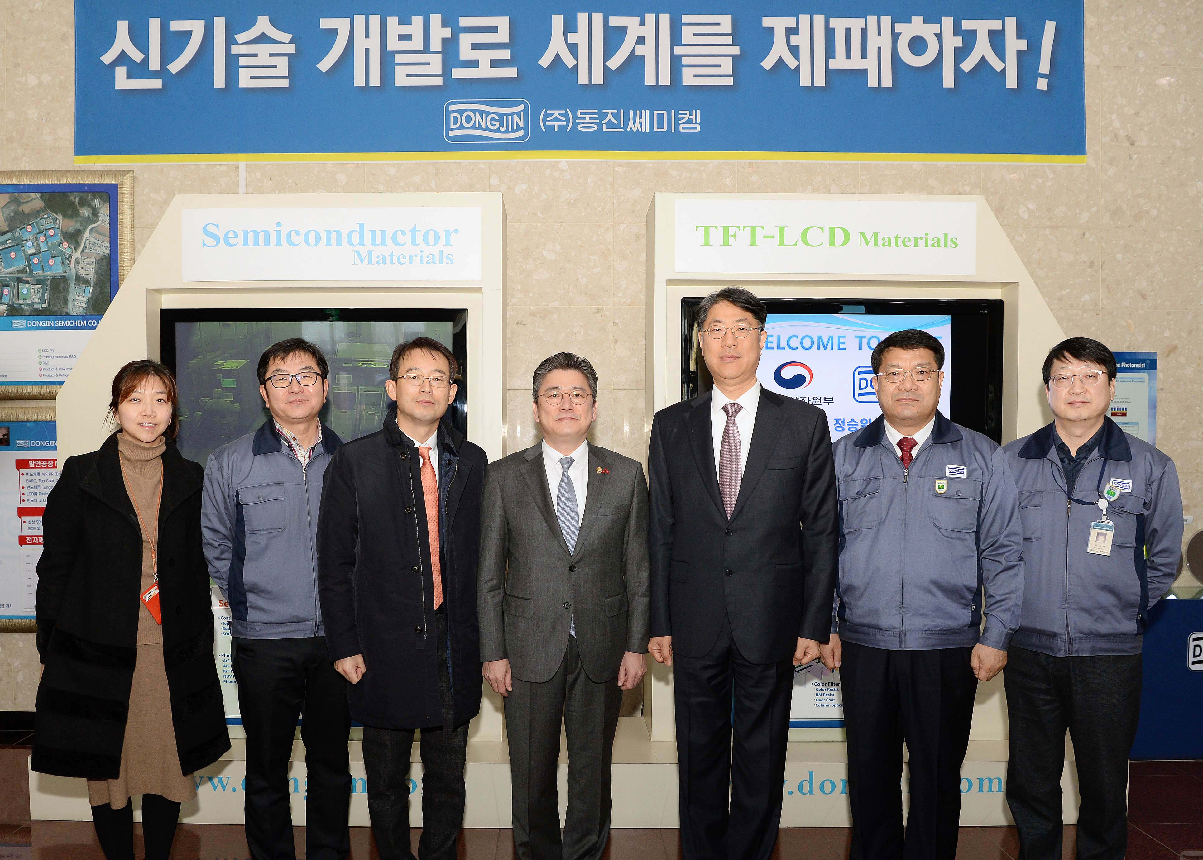 Vice Minister Cheong visits Korean photoresist manufacturer in Hwaseong