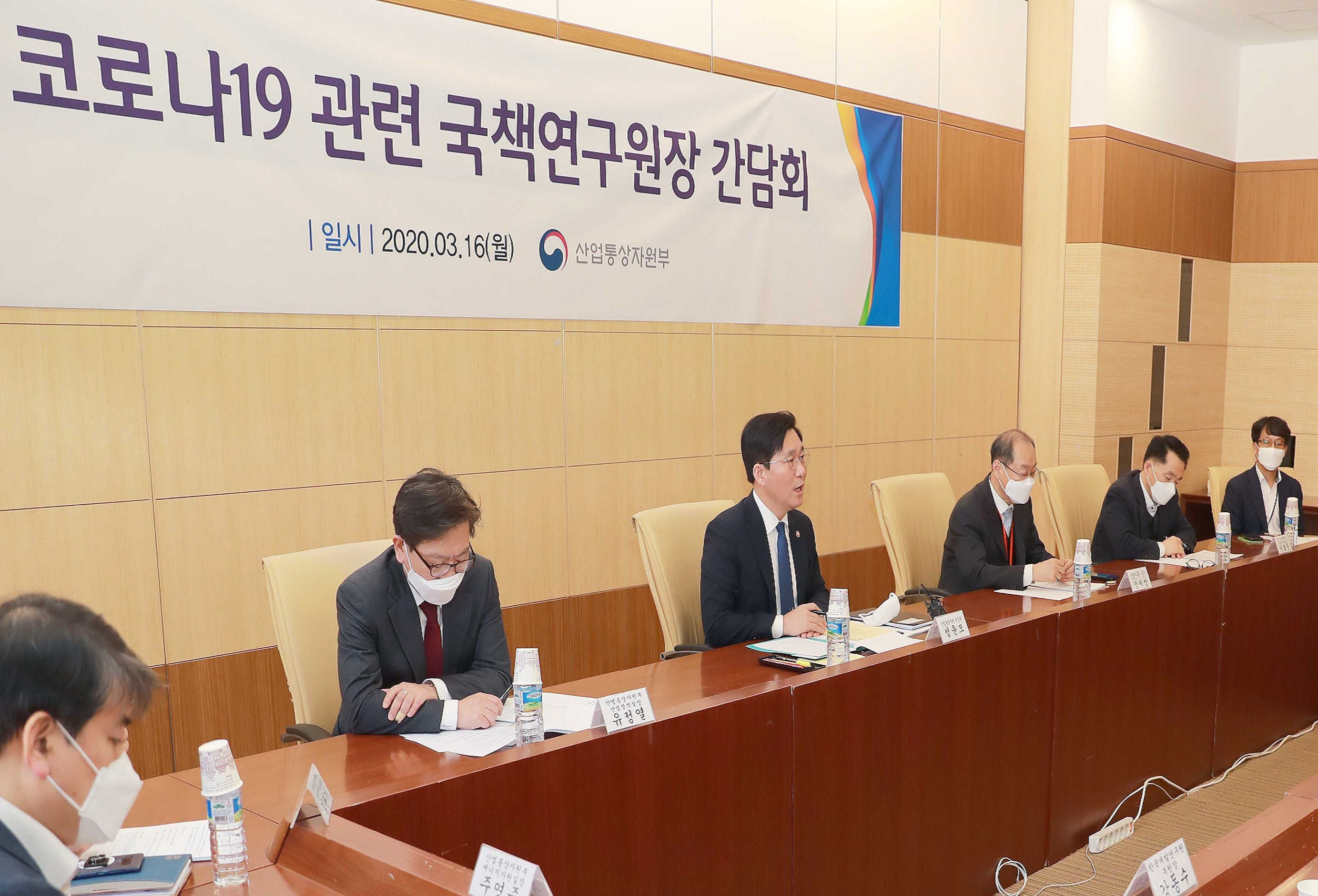Minister Sung discusses coronavirus countermeasures with state-funded economic think tank representatives Image 0