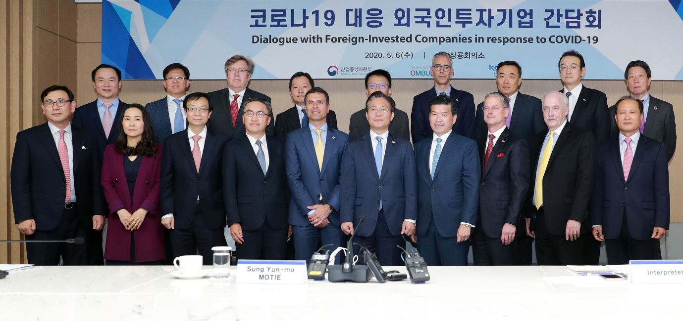Minister Sung discusses cooperative measures for post-corona economic recovery with representatives of foreign-invested companies in Korea Image 0