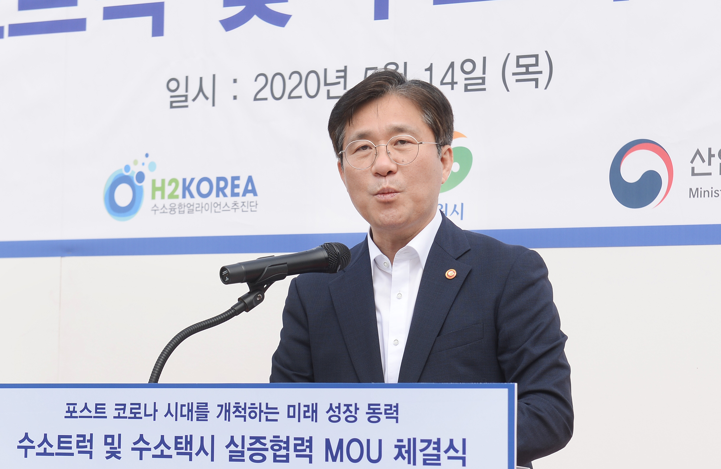 MOTIE signs MOU to test-run hydrogen powered trucks and taxis