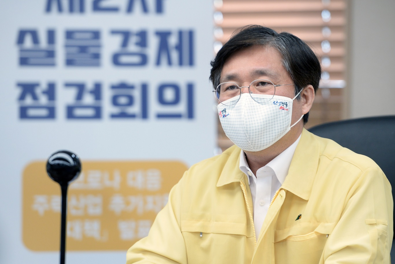 Minister Sung discusses additional support measures for coronavirus-hit industries Image 0