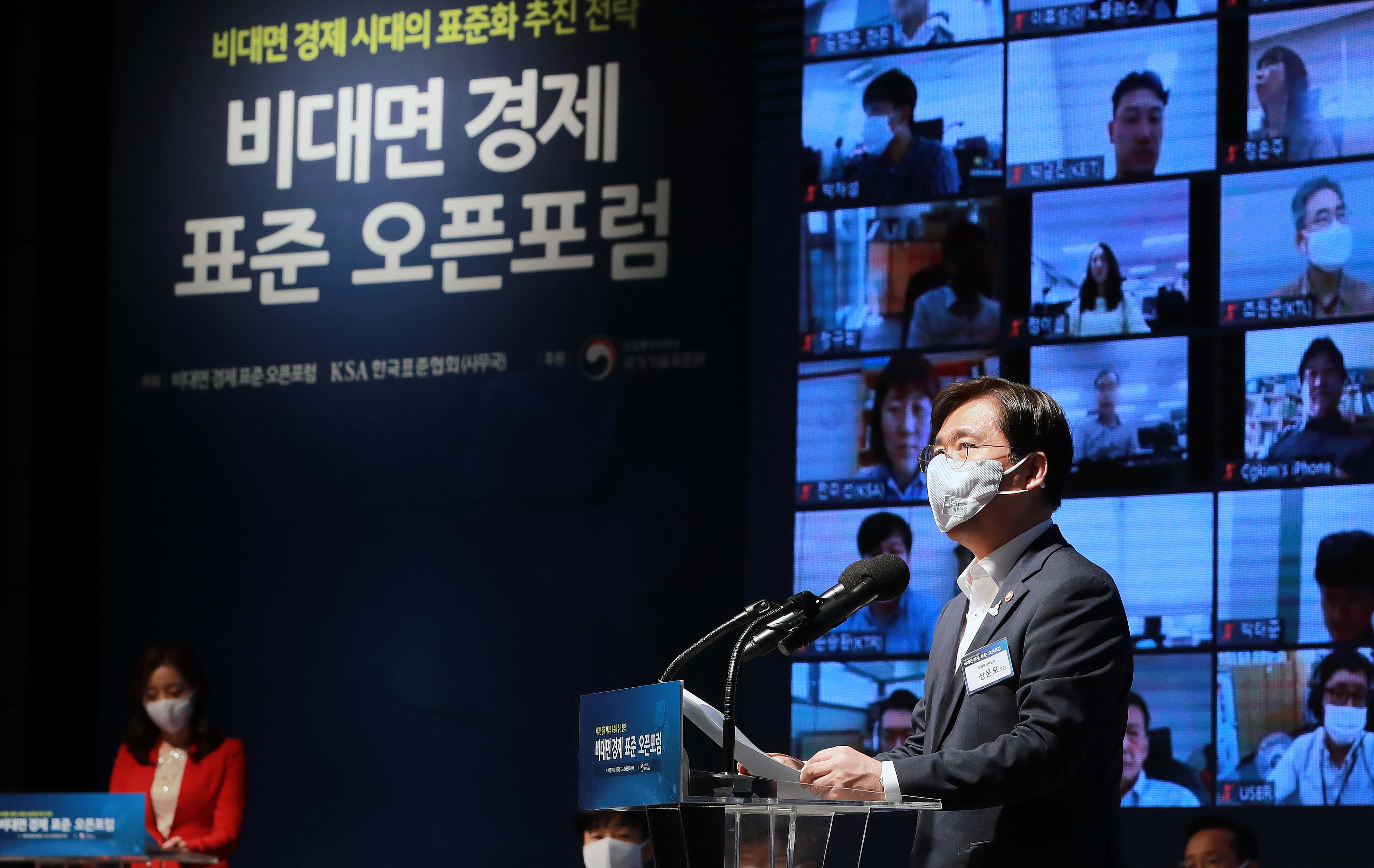 South Korea to work in public-private partnership to become leader in contact-free economy Image 0