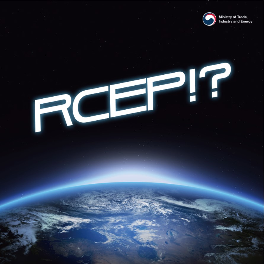 Korea signed the RCEP on November 15, 2020