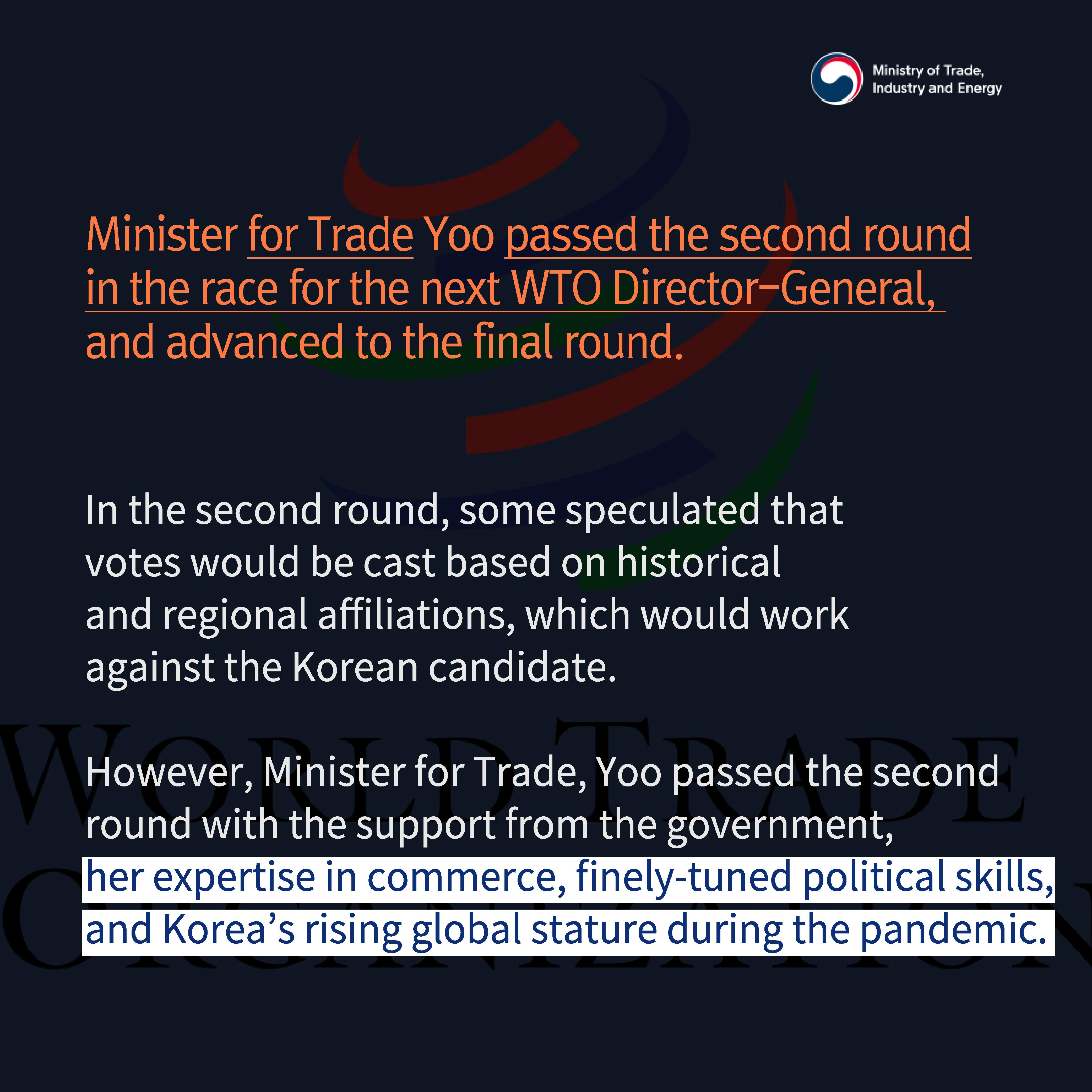 Trade Minister Yoo Myung-hee advances to the final round in the race for the next WTO DG Image 1