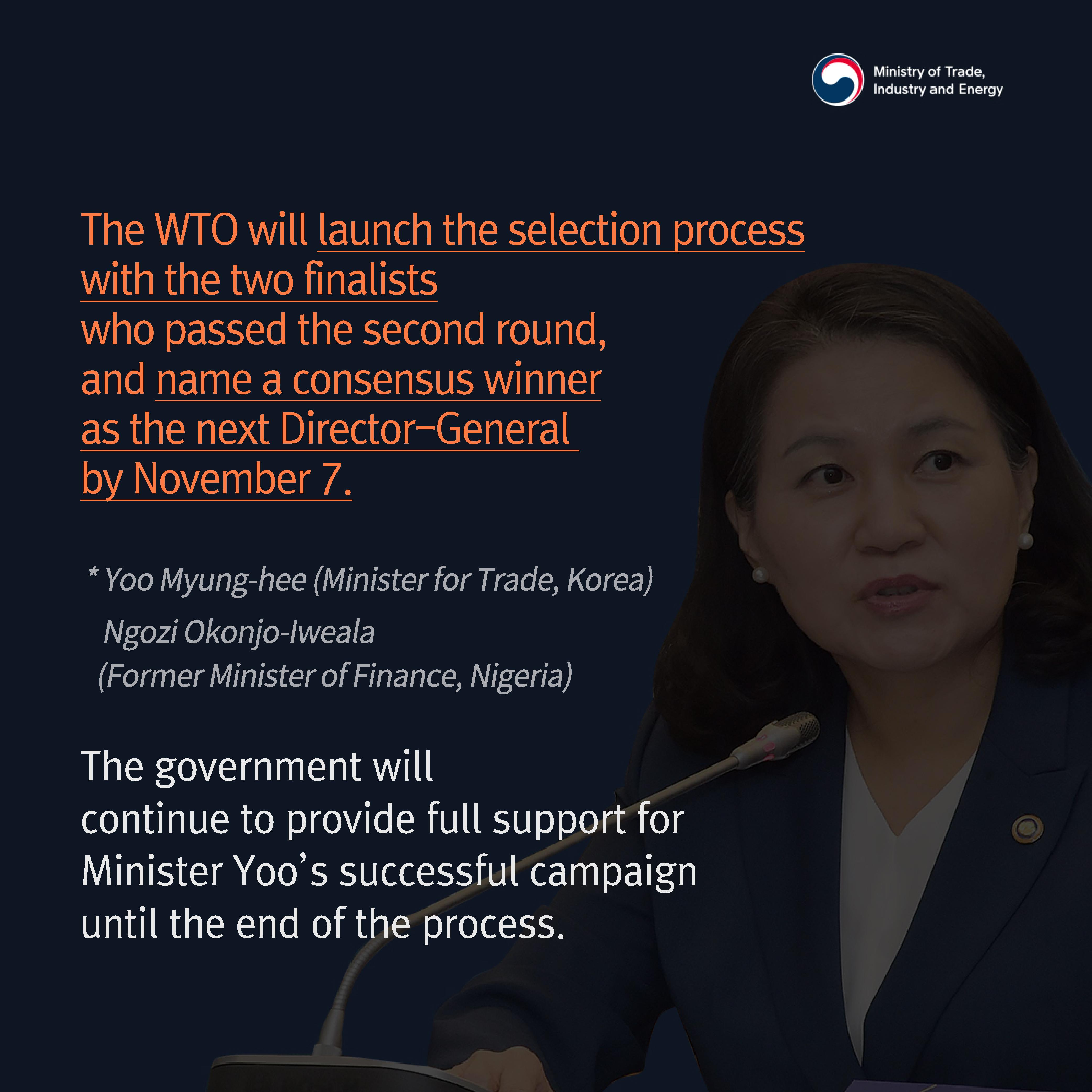 Trade Minister Yoo Myung-hee advances to the final round in the race for the next WTO DG Image 2