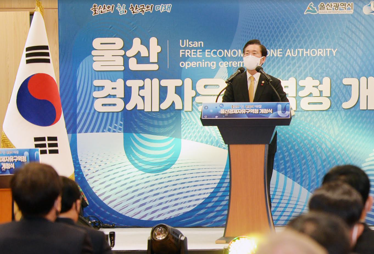 Minister Sung encourages Ulsan Free Economic Zone Authority's hydrogen initiative Image 0