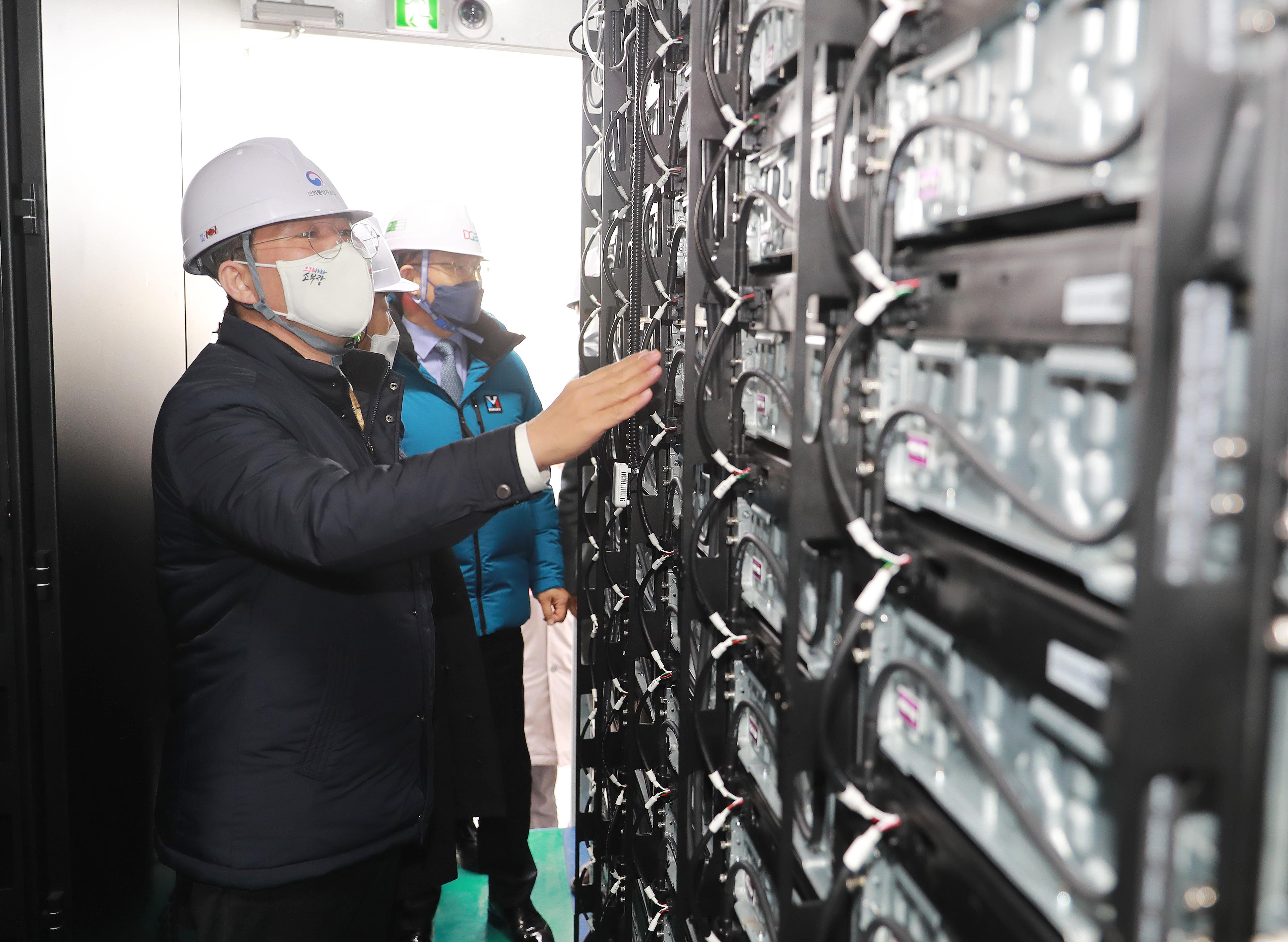Minister Sung visits Green New Deal project sites in Yeonggwang